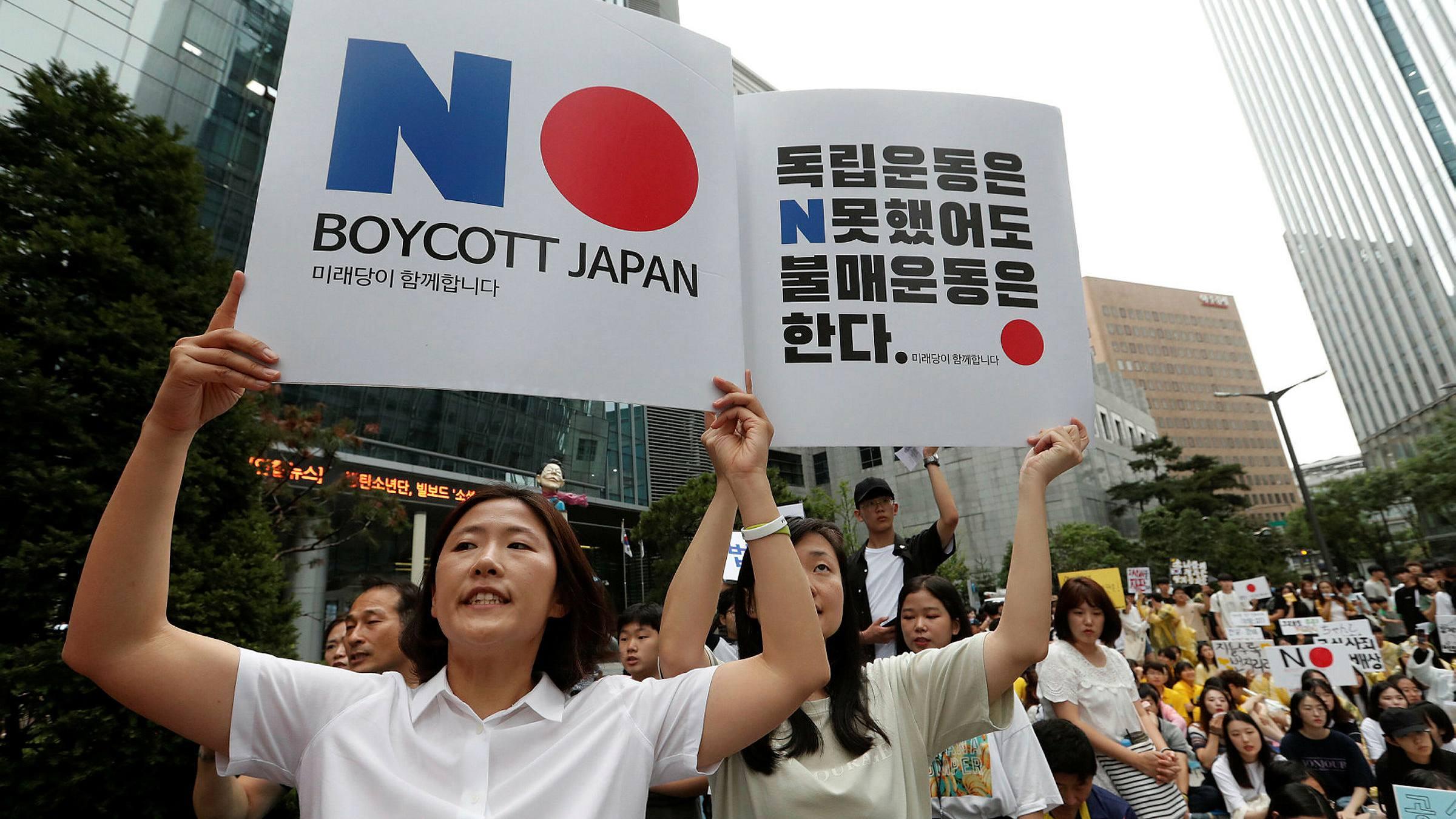 Responsible investing: South Korea vs Japan edition