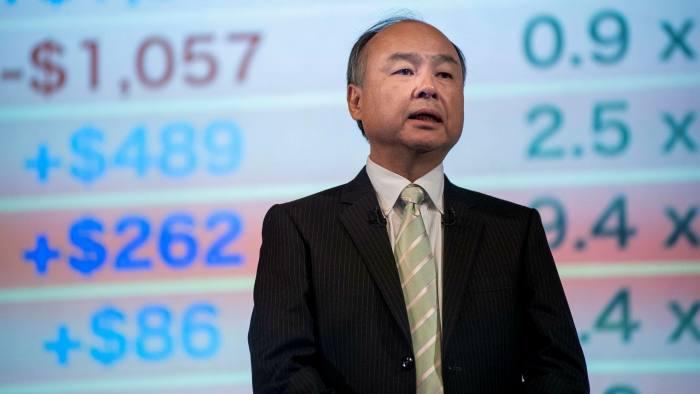 Masayoshi Son, the Japanese entrepreneur behind SoftBank