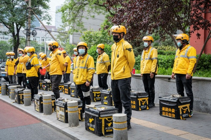 Meituan couriers in Beijing. Baillie Gifford's backing of the food delivery company when it was still a private company reflects Anderson's pioneering move around a decade ago into venture capital investments