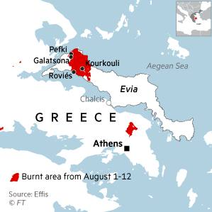 Map showing area burnt by wildfires on Evia island in Greece