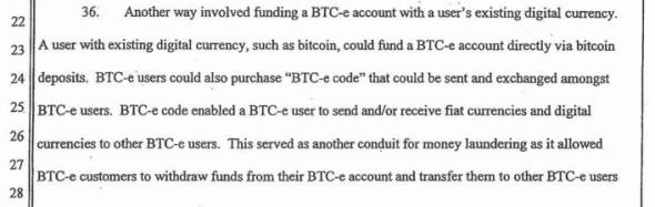 The huge significance of the btc e bust ft alphaville it will be interesting to see who some of these third party exchangers may have been not least because the intermediaries seemingly charged a cut for fandeluxe Gallery