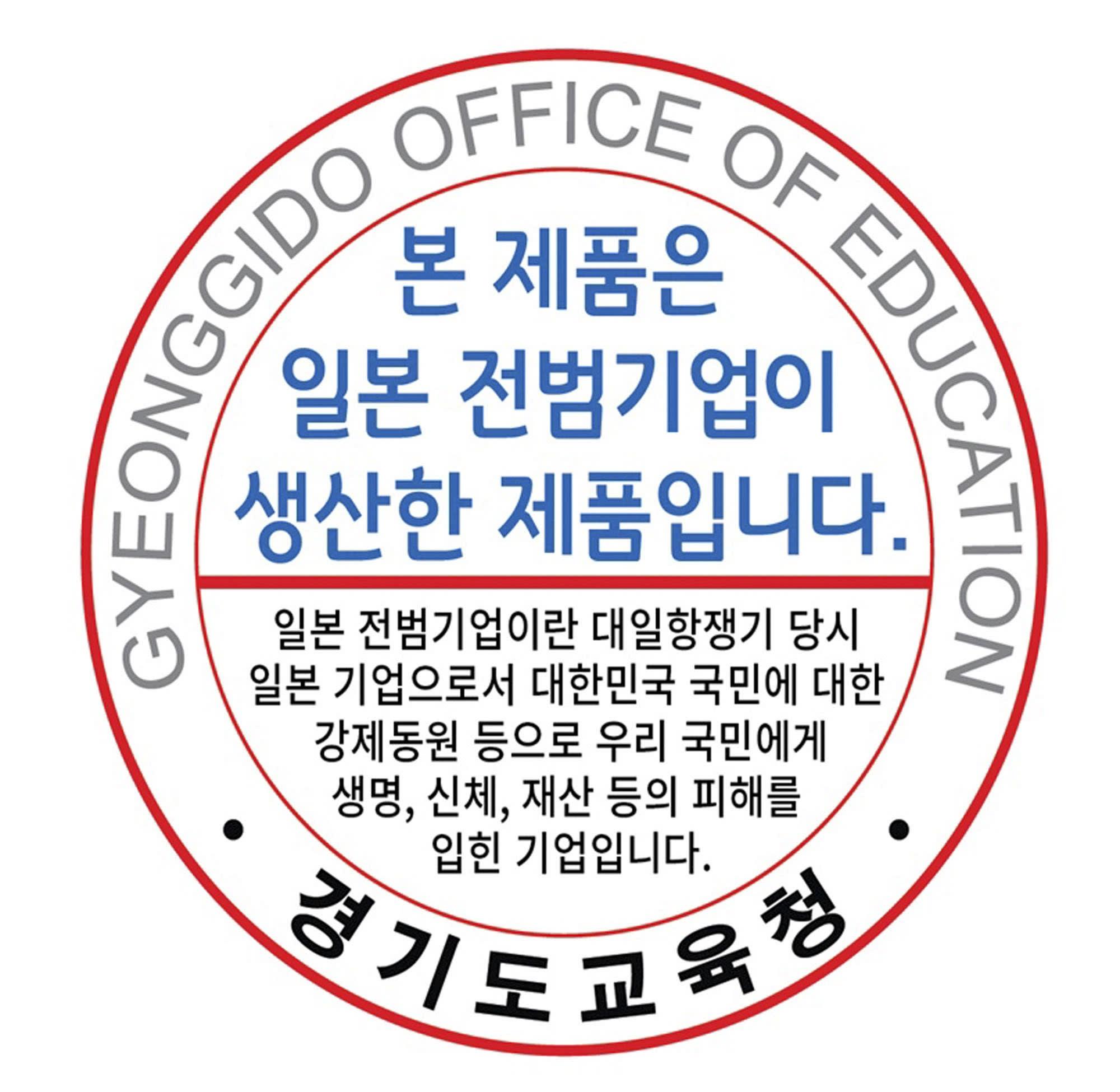 Organization Democratic Party