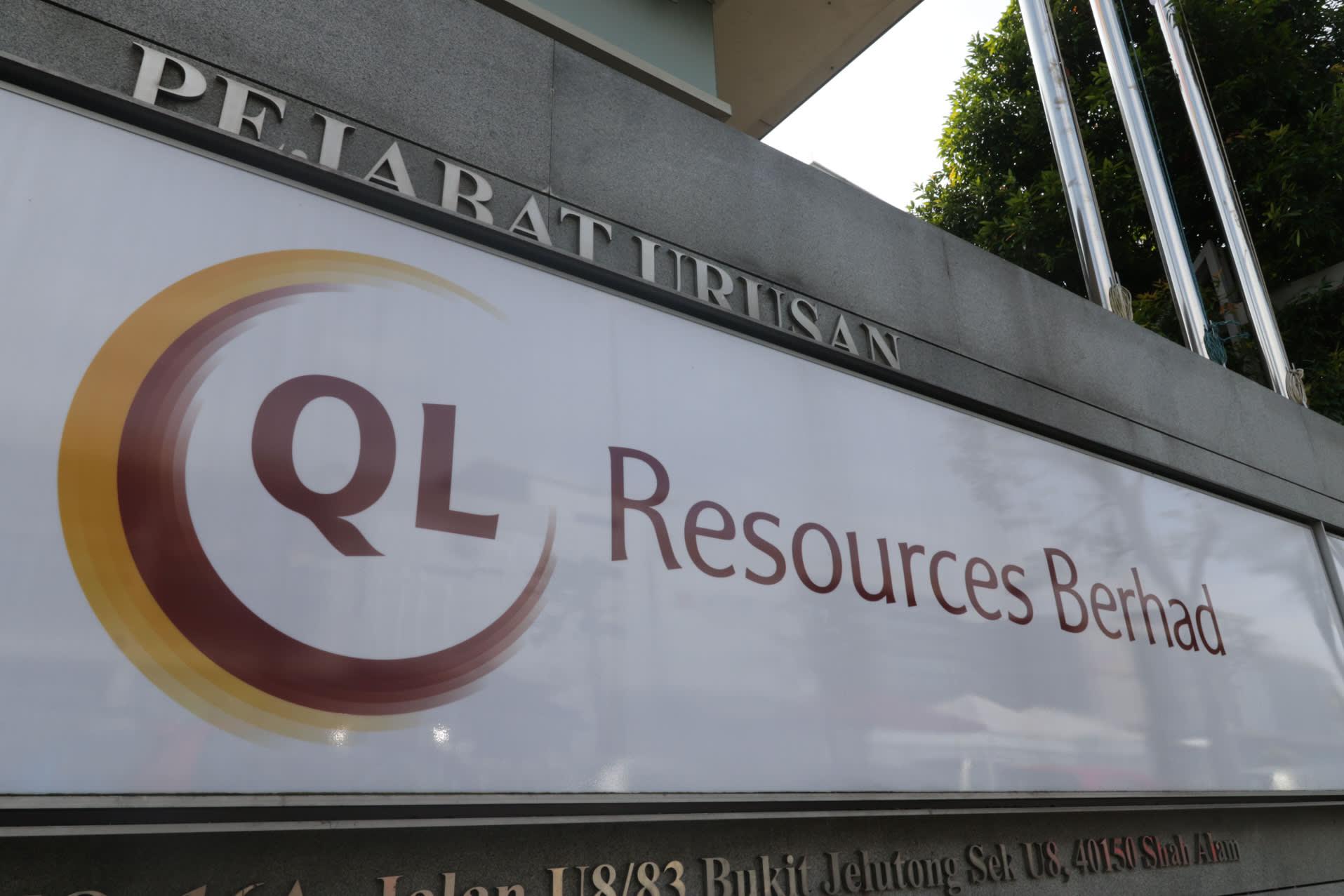 FamilyMart, QL Resources make foray into Malaysia's convenience