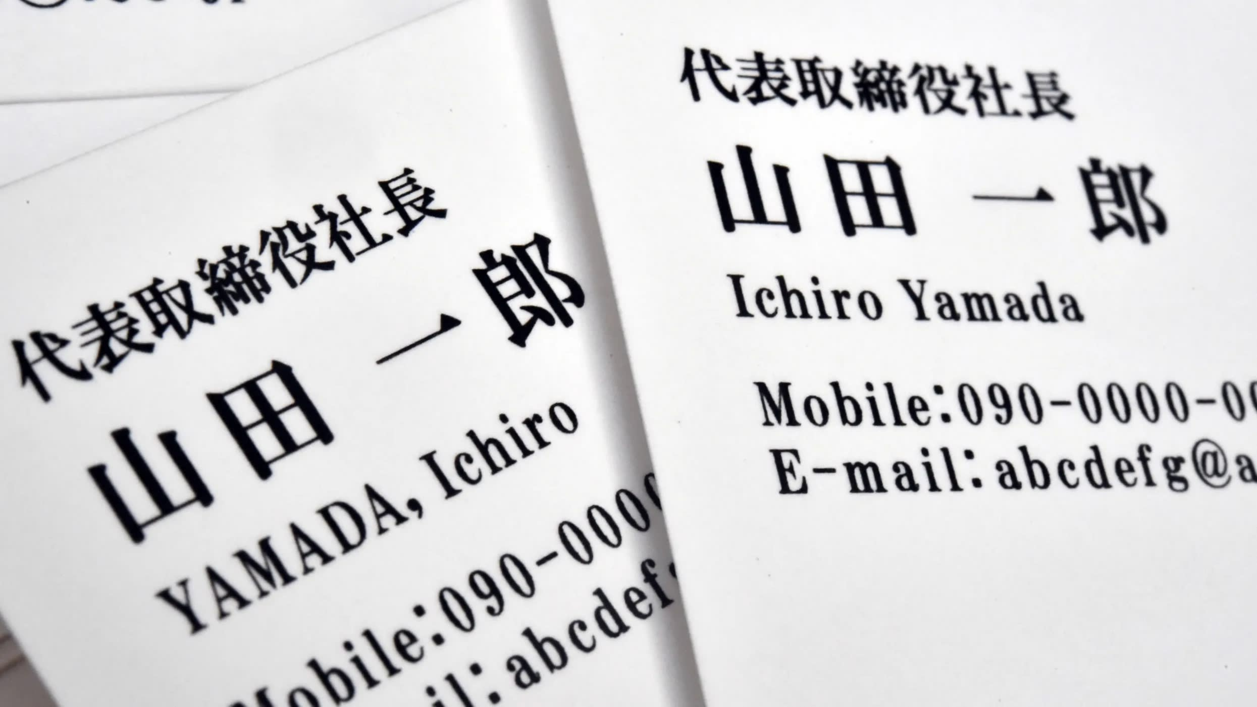 Japan government documents to put family names first