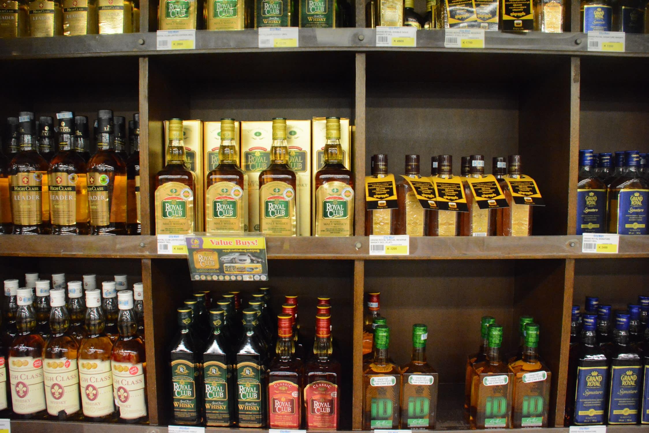 Whisky making in Myanmar: Yoma brings in Pernod Ricard - Nikkei