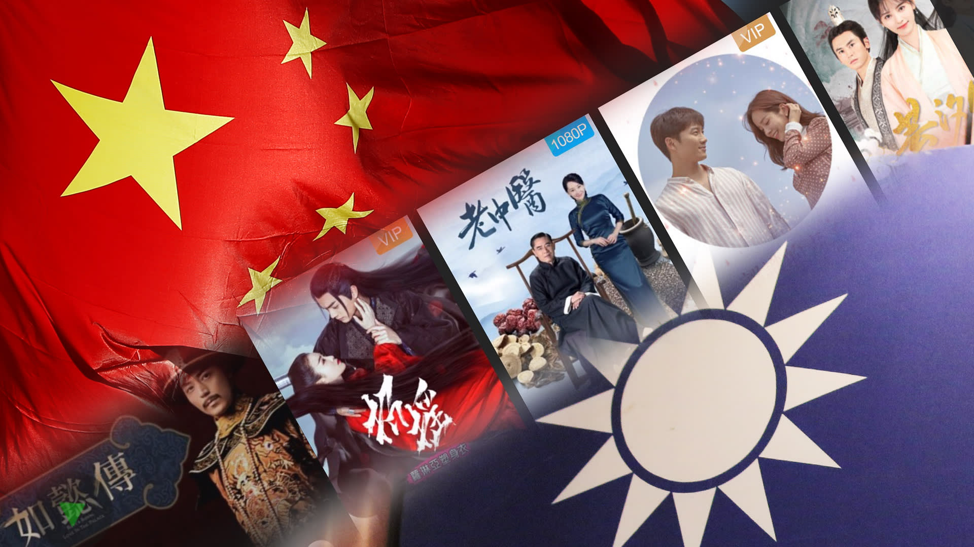 Taiwan to block Tencent and Baidu streaming sites on