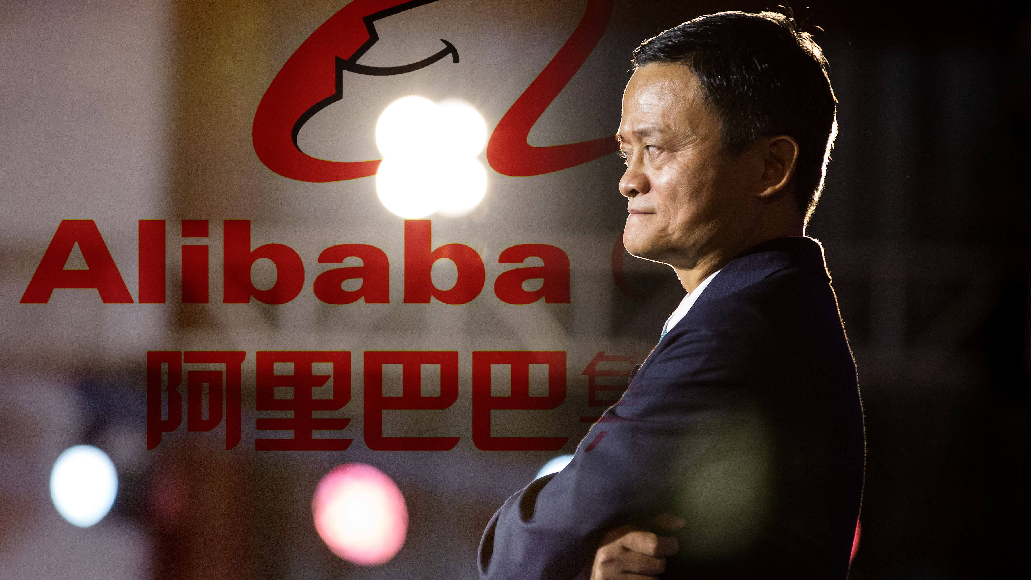 Jack Ma S Alibaba And Ant Targeted By China Regulators Nikkei Asia Can find all kinds of professional suppliers. jack ma s alibaba and ant targeted by china regulators