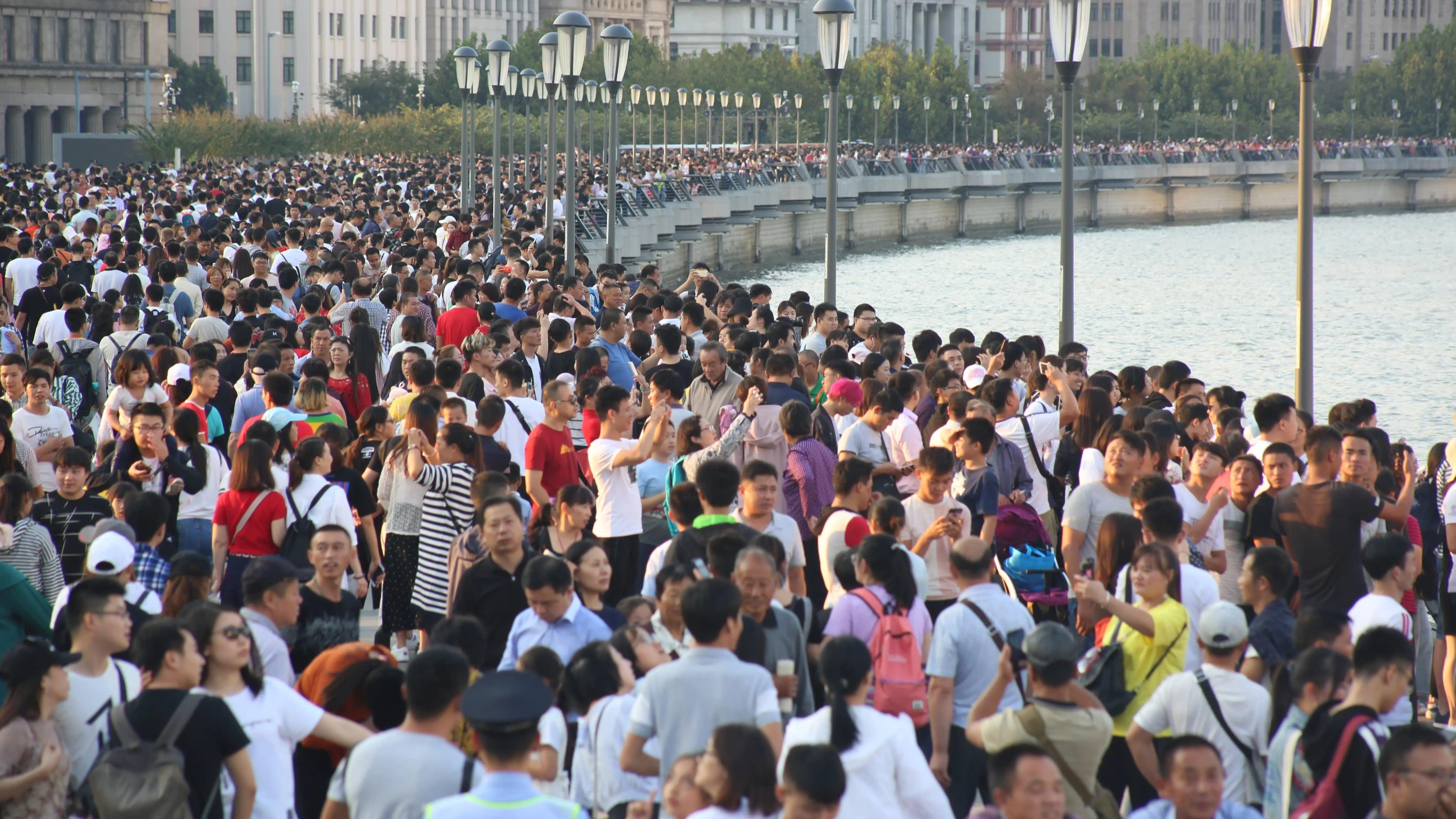 By 2029 China