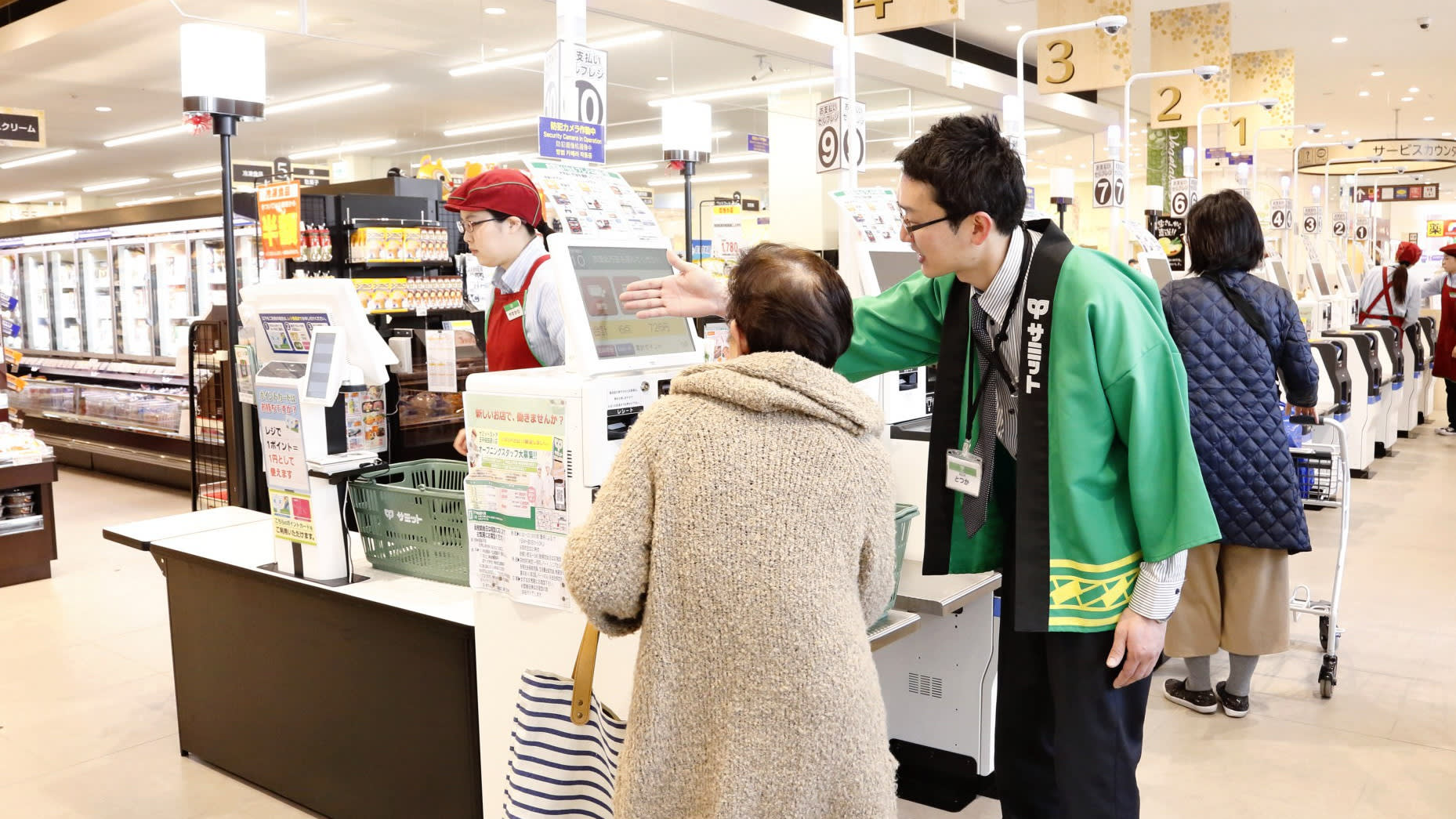 A Summit supermarket in Tokyo. Parent company Sumitomo plans to bring the Japanese-style retail experience to Vietnam.