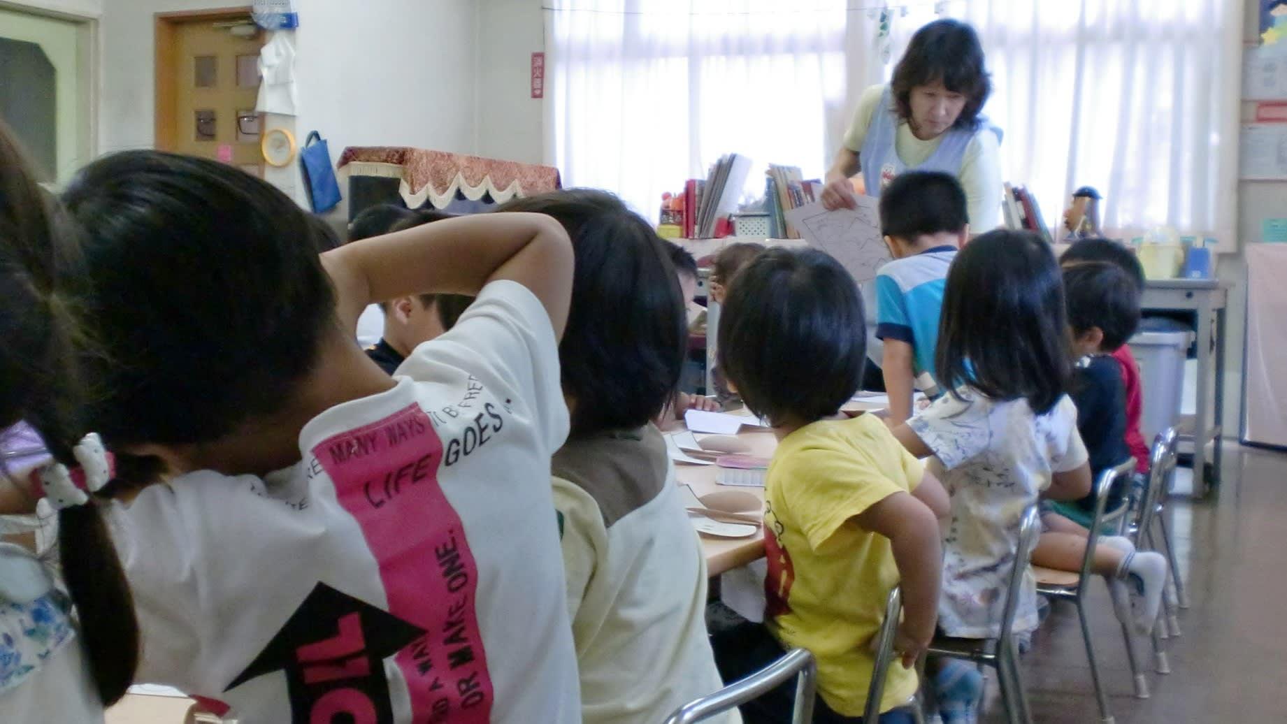 Japan expanding free preschool, part of Abe\'s $17.5bn spending ...