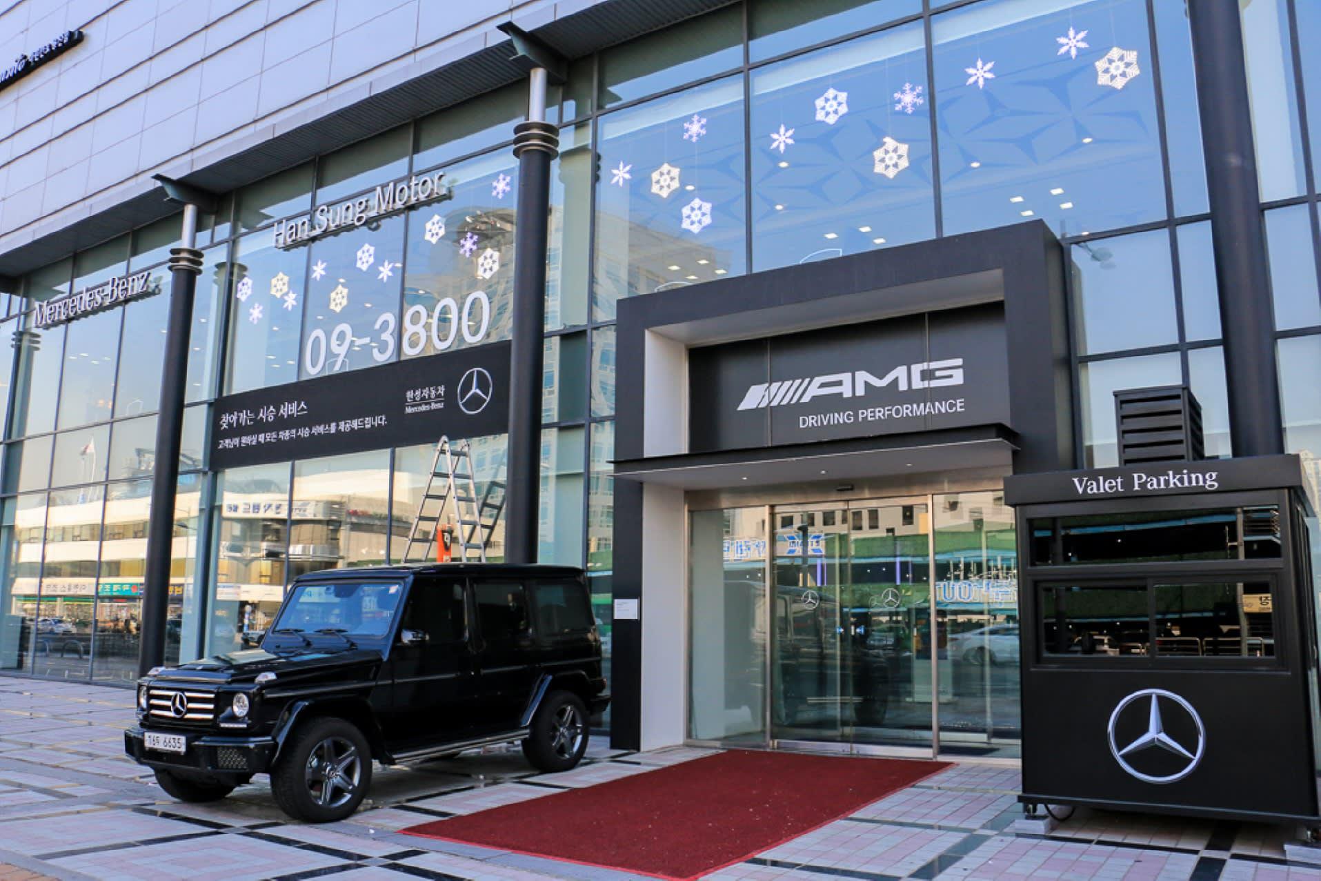 tablet san in dealership dealer mercedes ny car benz luxury boerne antonio welcome dealers near of serving