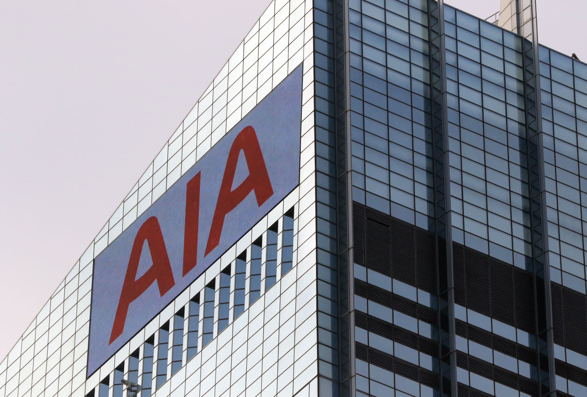 AIA CEO Tucker to leave for HSBC, insurer's shares head