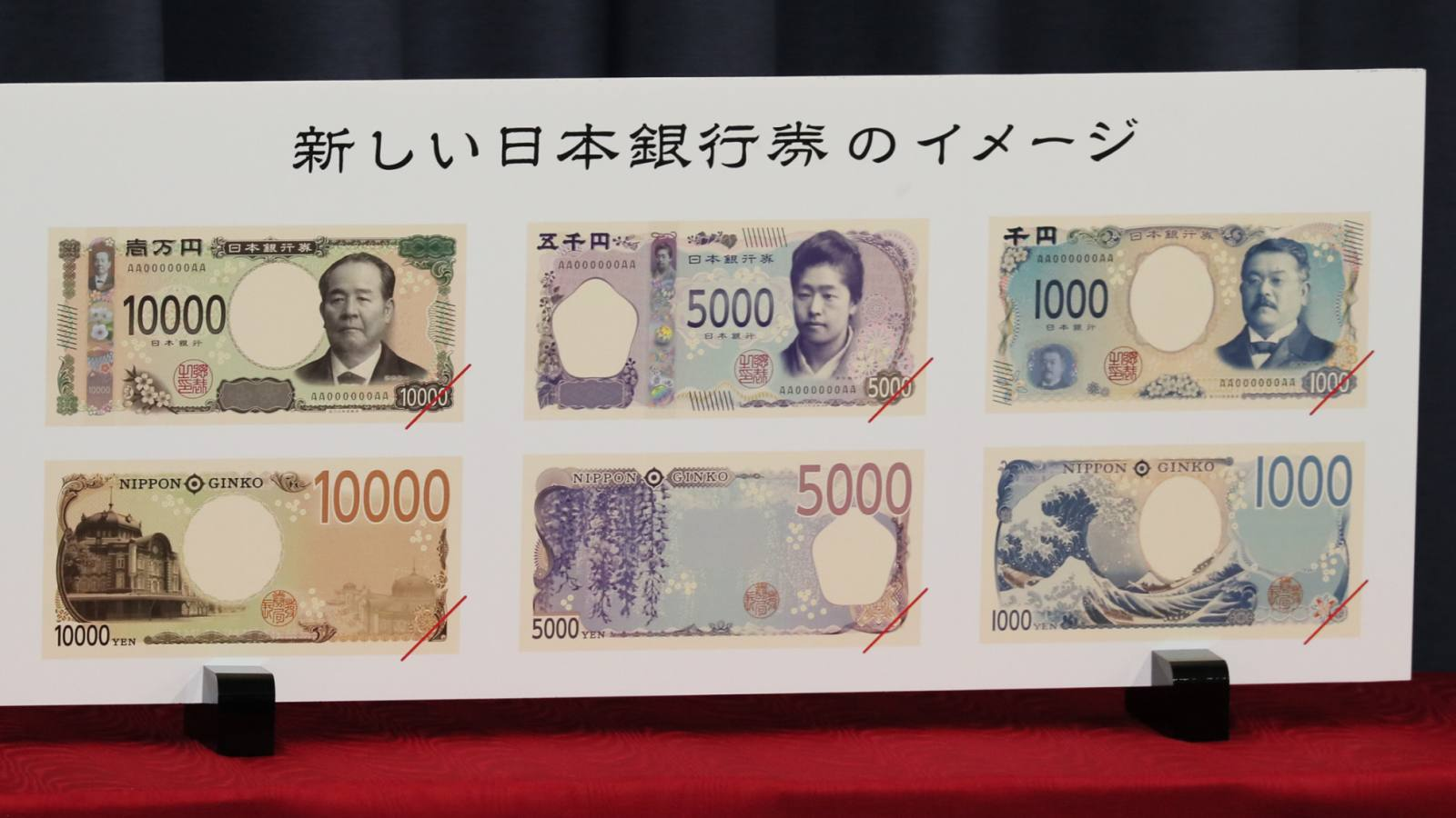 Japan's new bank notes will feature more detailed watermarks to guard against counterfeiting. (Photo by Hirofumi Yamamoto)