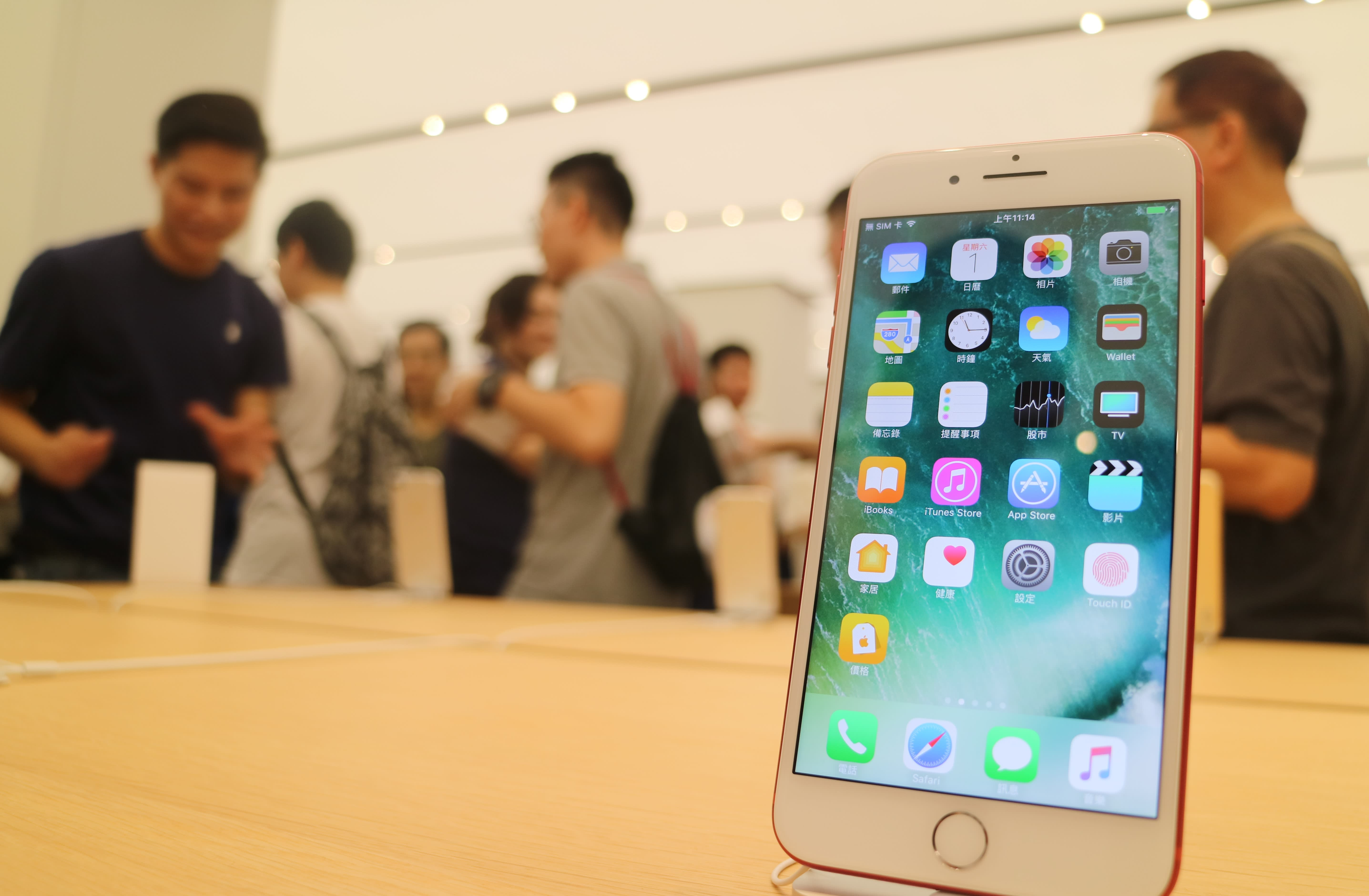 Apple Suppliers Boost Taiwan Tech Sector In July