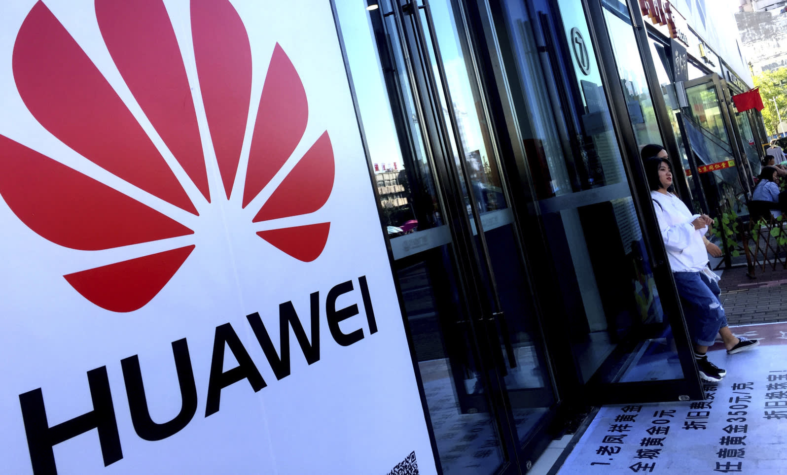 """Image result for huawei company"""""""
