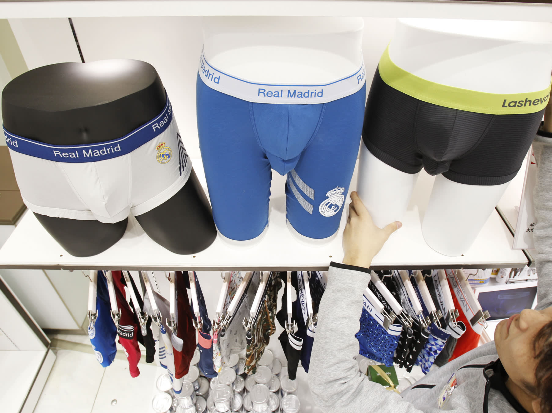 Luxury boxer briefs spruce up life and limb