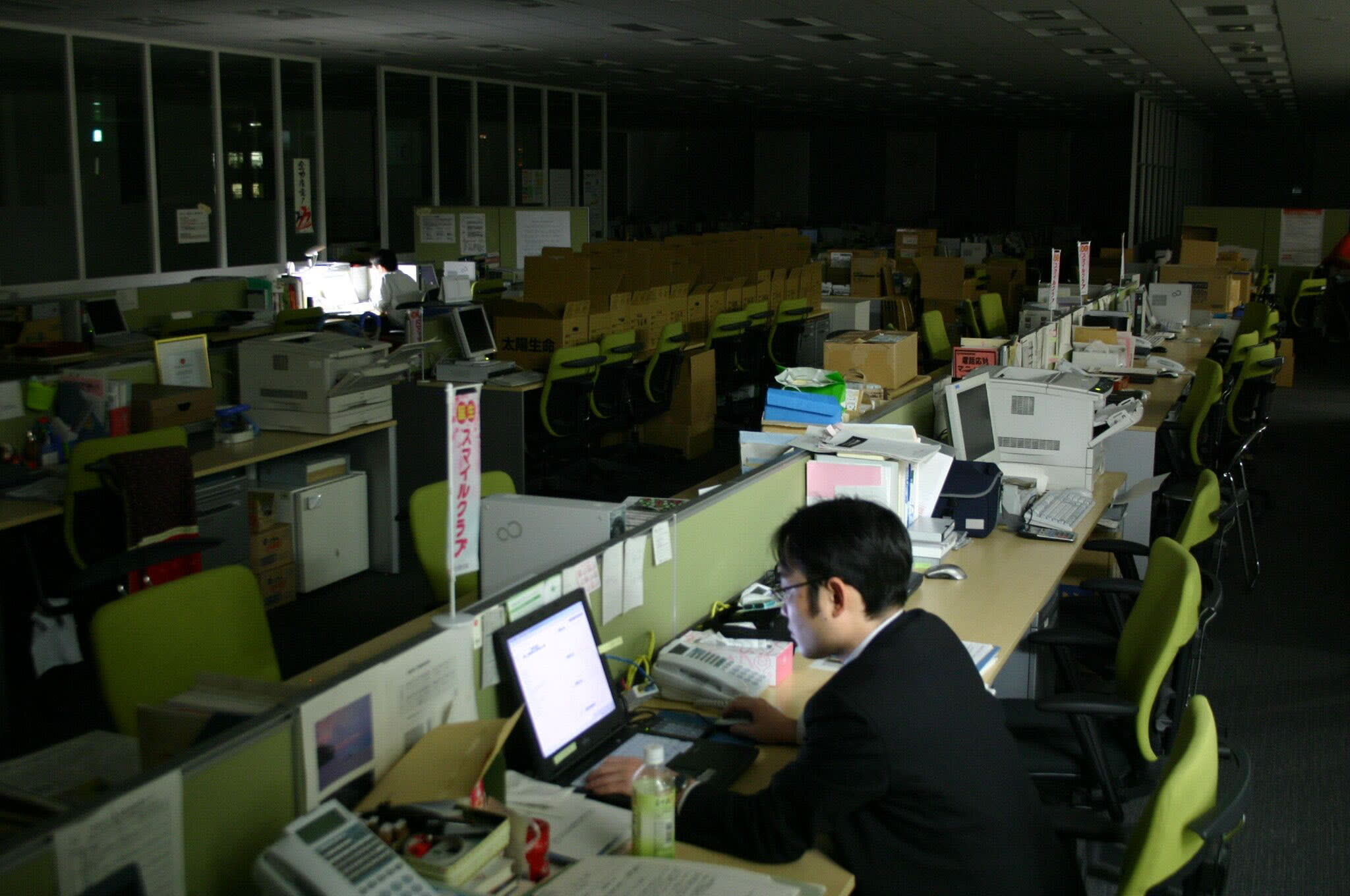 Japan aims to cap overtime at 60 hours a month - Nikkei Asian Review