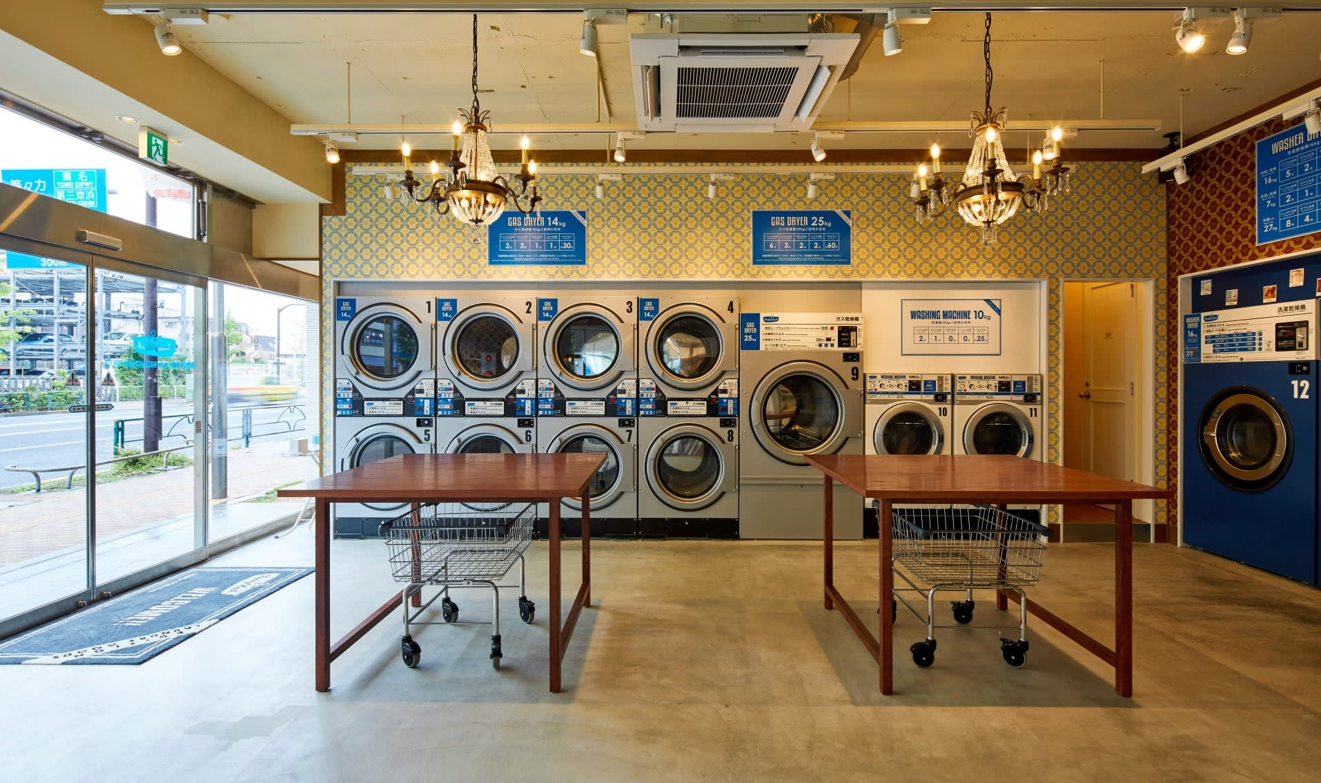 bd8be732930ba German design puts cool spin on Tokyo laundromat. Freddy Leck turns washing  clothes ...