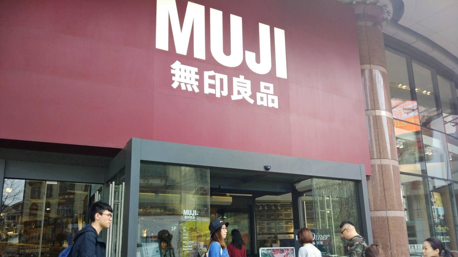 Muji, Japan's 'no brand' brand, battles copycats in China - Nikkei
