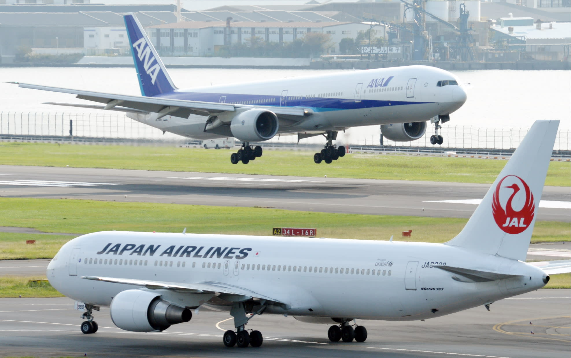 Image result for ana and japan airlines
