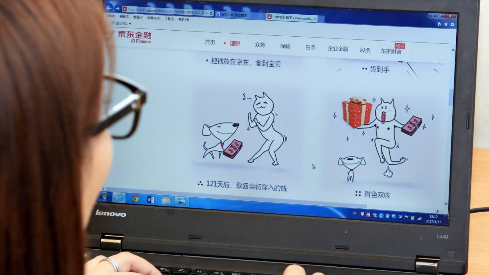 fffbaf87e Famed Chinese scroll sets New York art world buzzing - Nikkei Asian ...