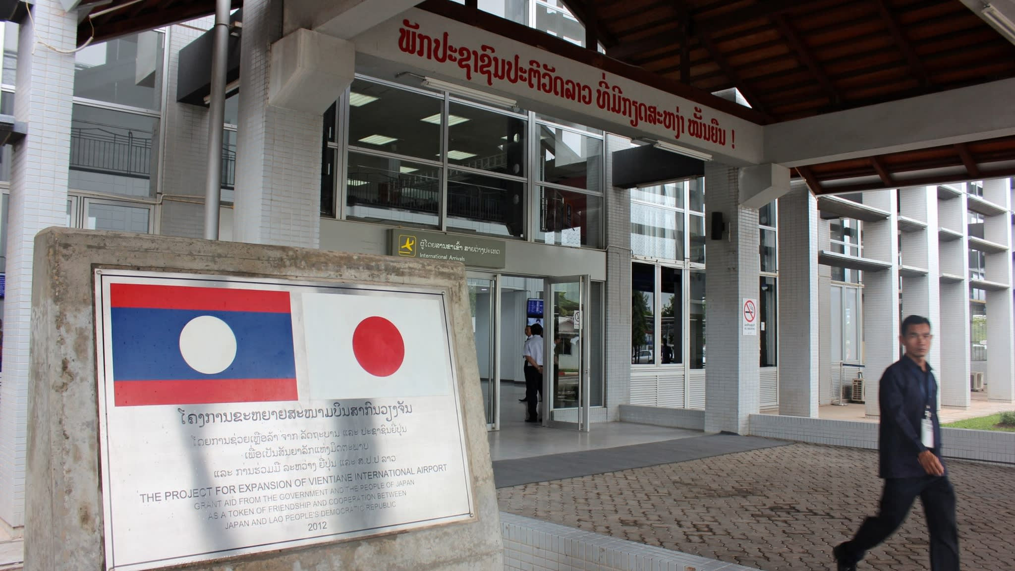 Wattay International Airport in the Laotian capital has been expanded with loans from Japan. (Photo by Marimi Kishimoto)