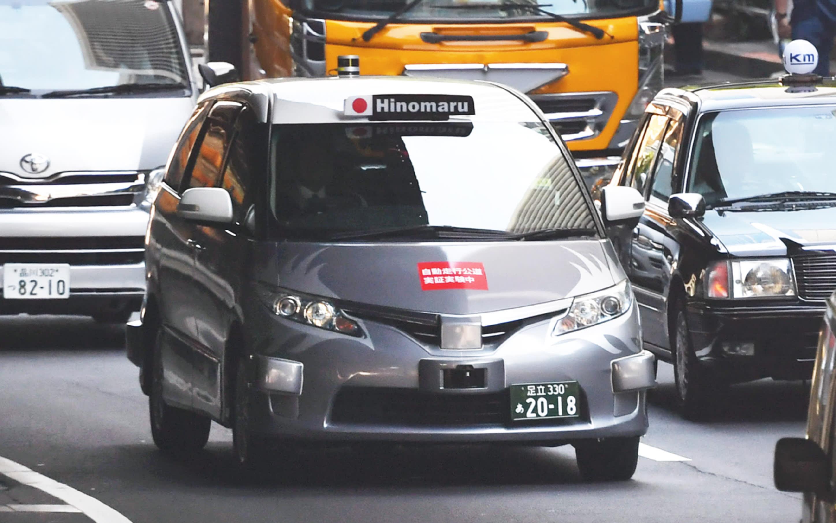 Autonomous taxi test drive Tokyo