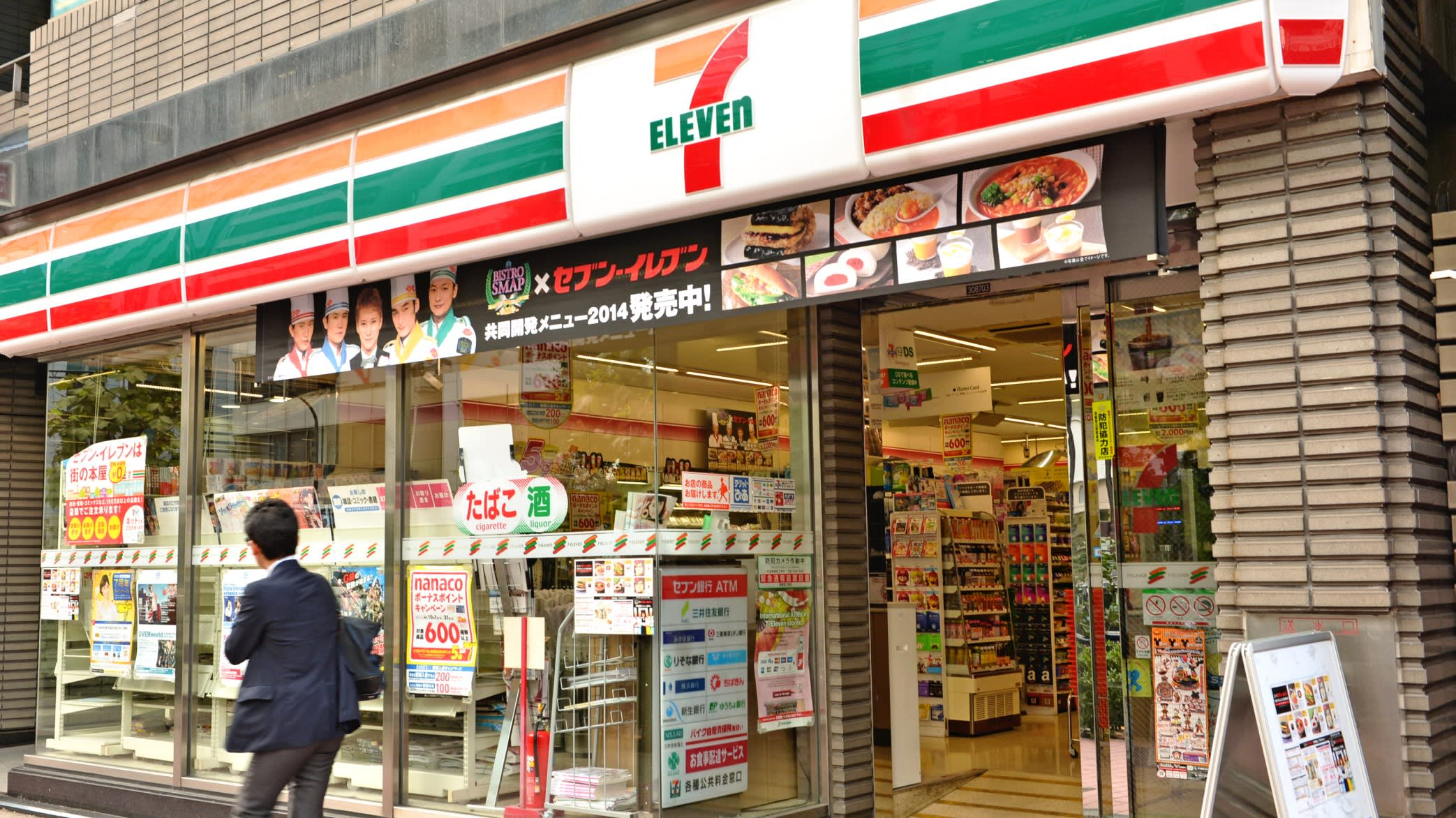 japan 7 eleven promotion 7-eleven has evolved from a lone texas ice house to a global chain of more than 48,000 stores that serve up slurpees, hot coffee, big gulps, snack foods, and fuel to hungry commuters, road trippers, and folks who need to pick up a few items on the way home from work or on the way to a party.