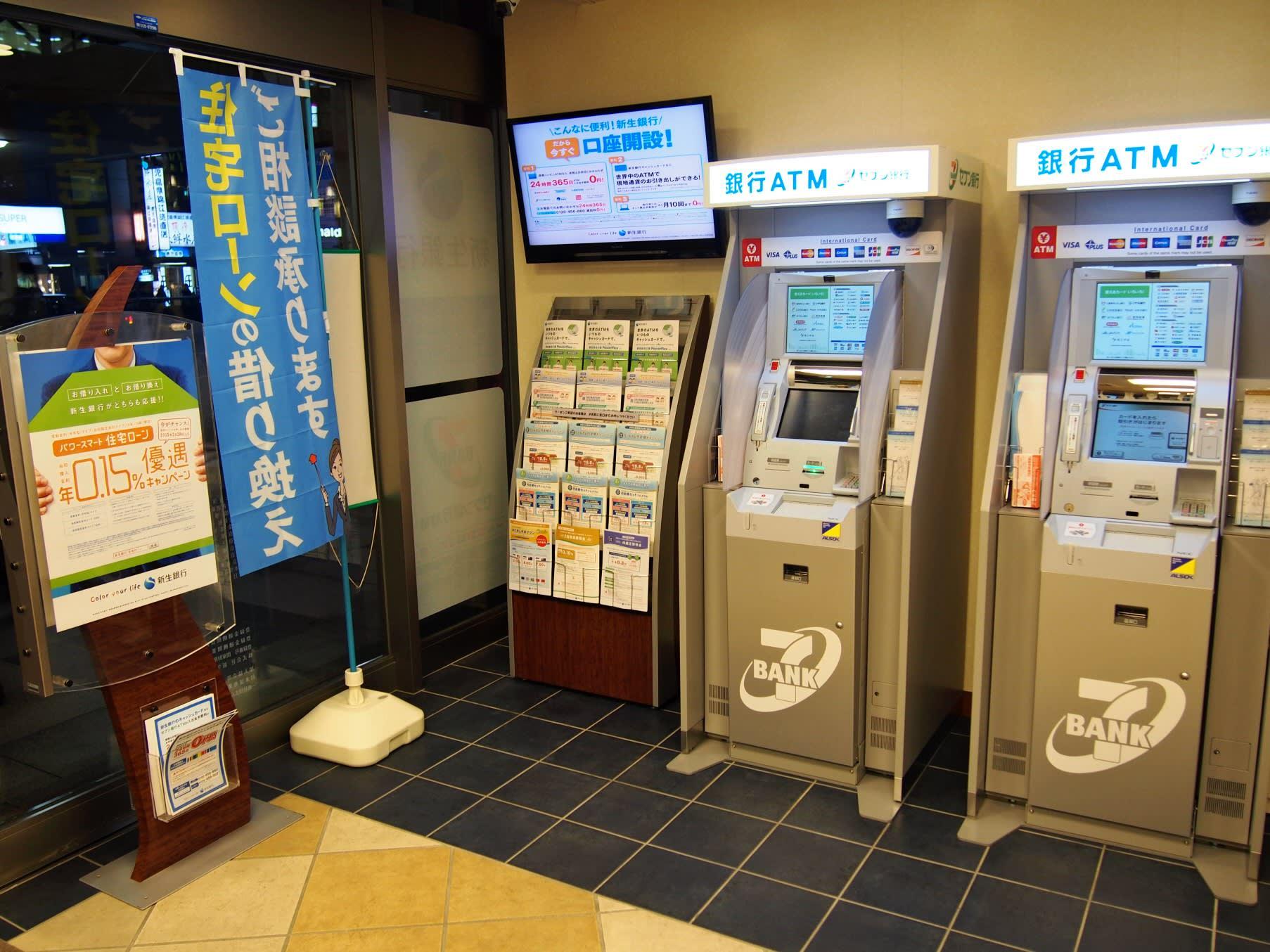 ATMs japan