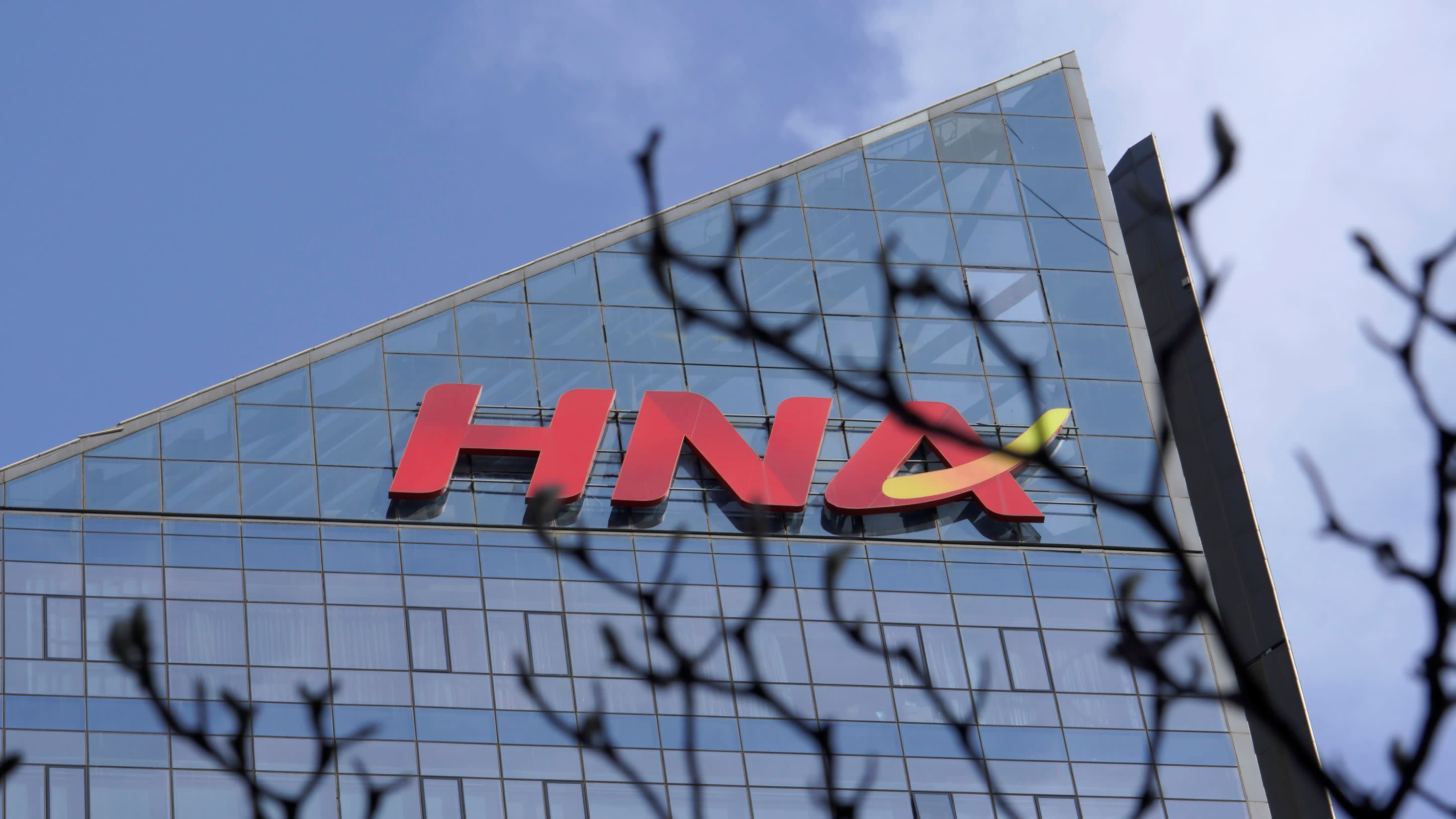 HNA, under pressure from Beijing, to sell its overseas empire ...