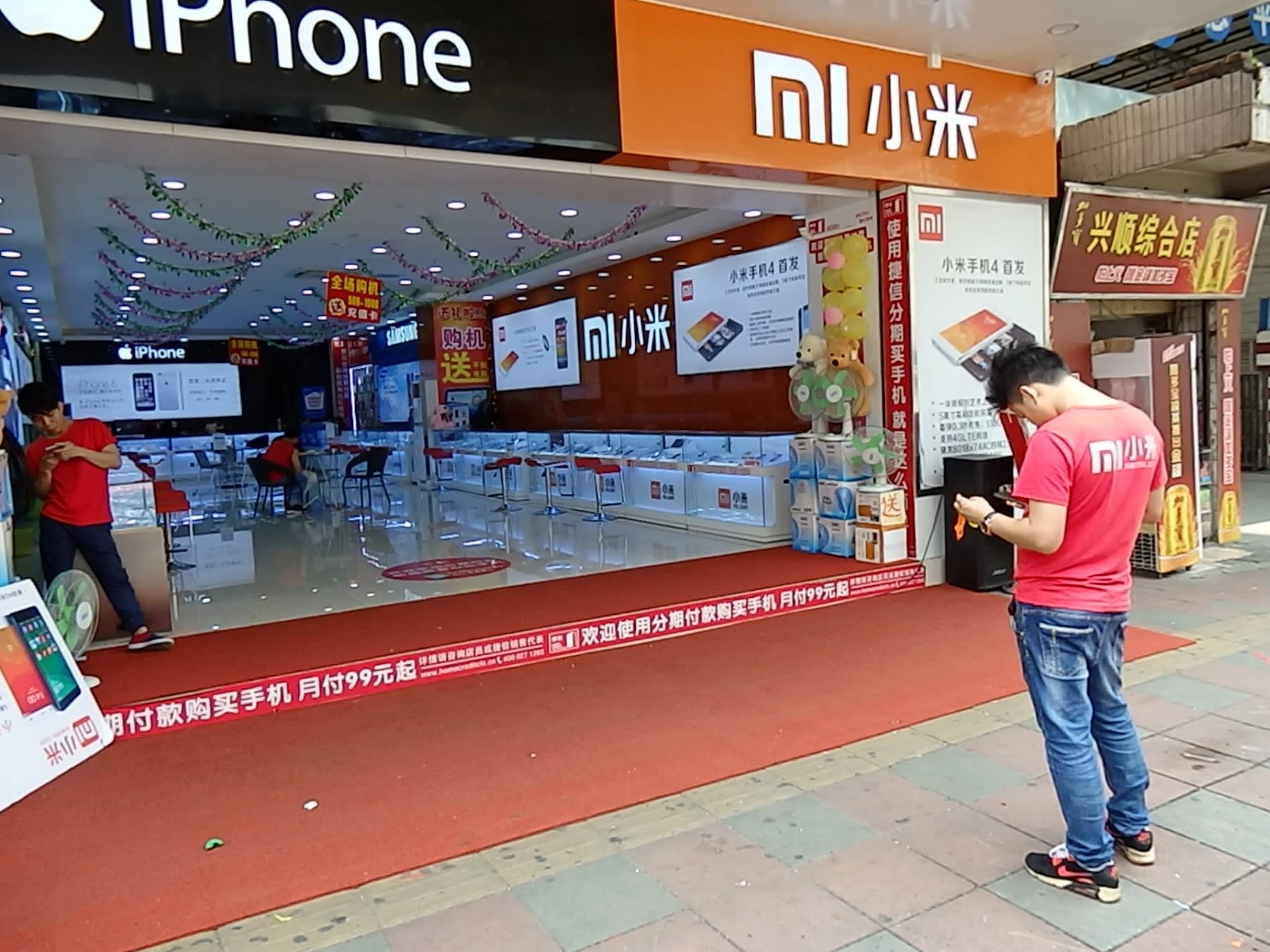 China's Xiaomi stumbling after branding missteps - Nikkei Asian Review