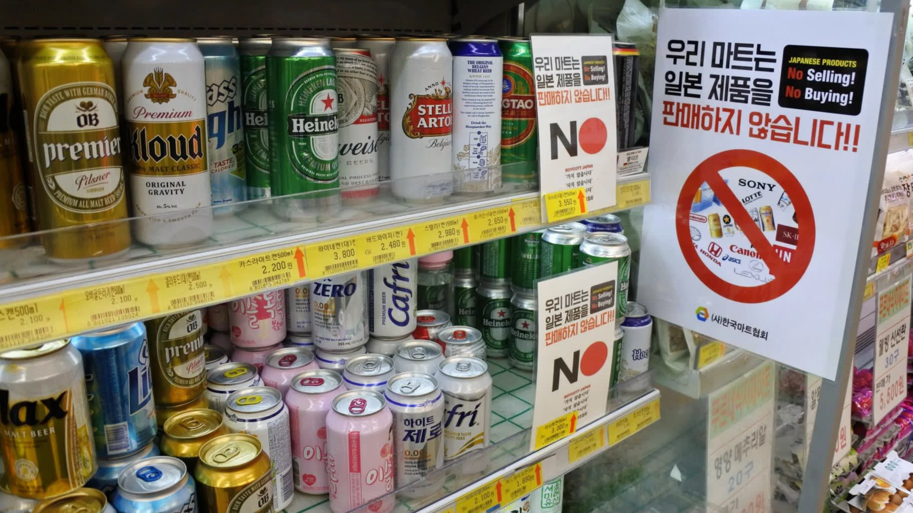 From beer to travel, Japan Inc  stung by South Korean