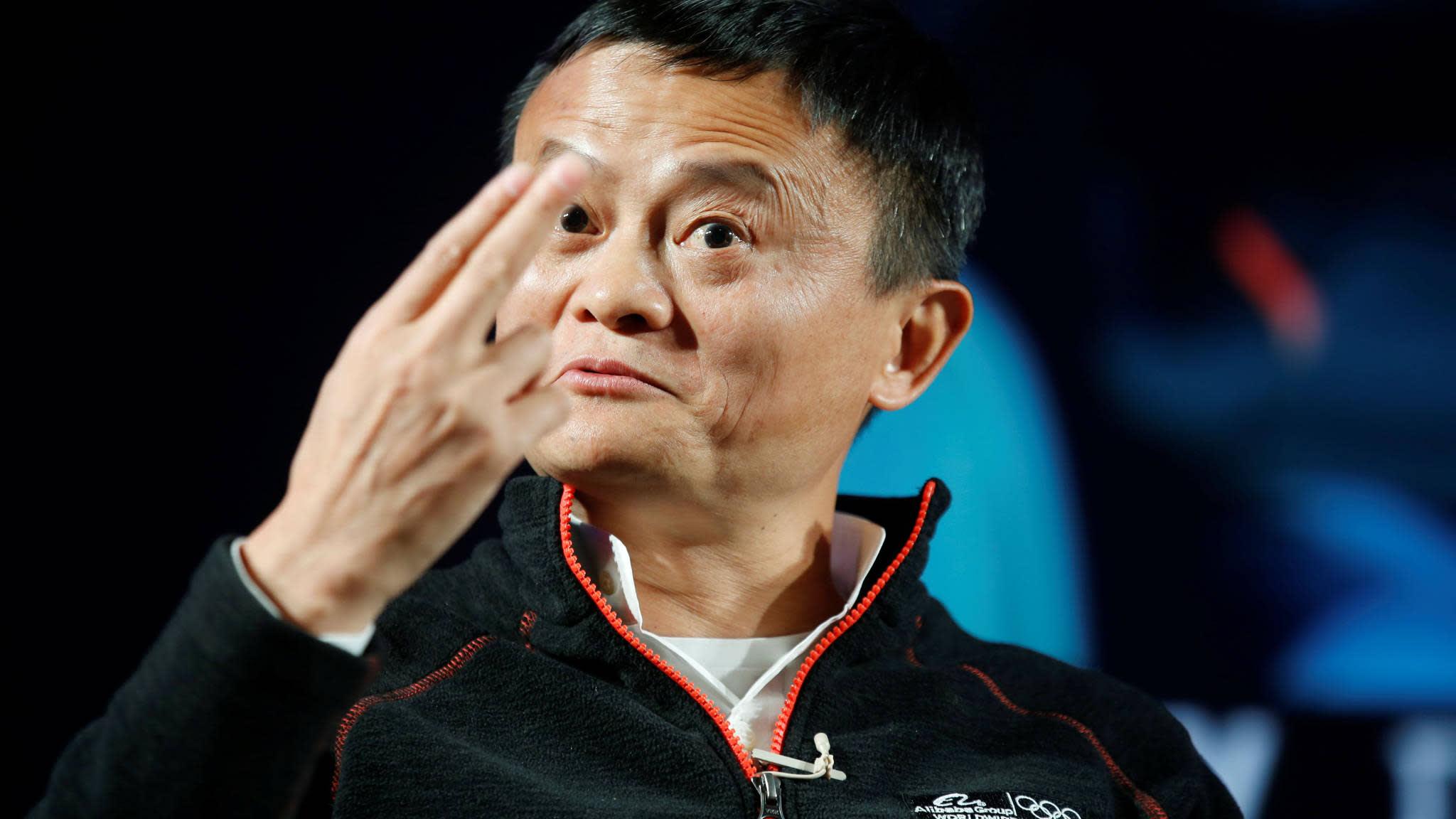 نتيجة بحث الصور عن Jack Ma