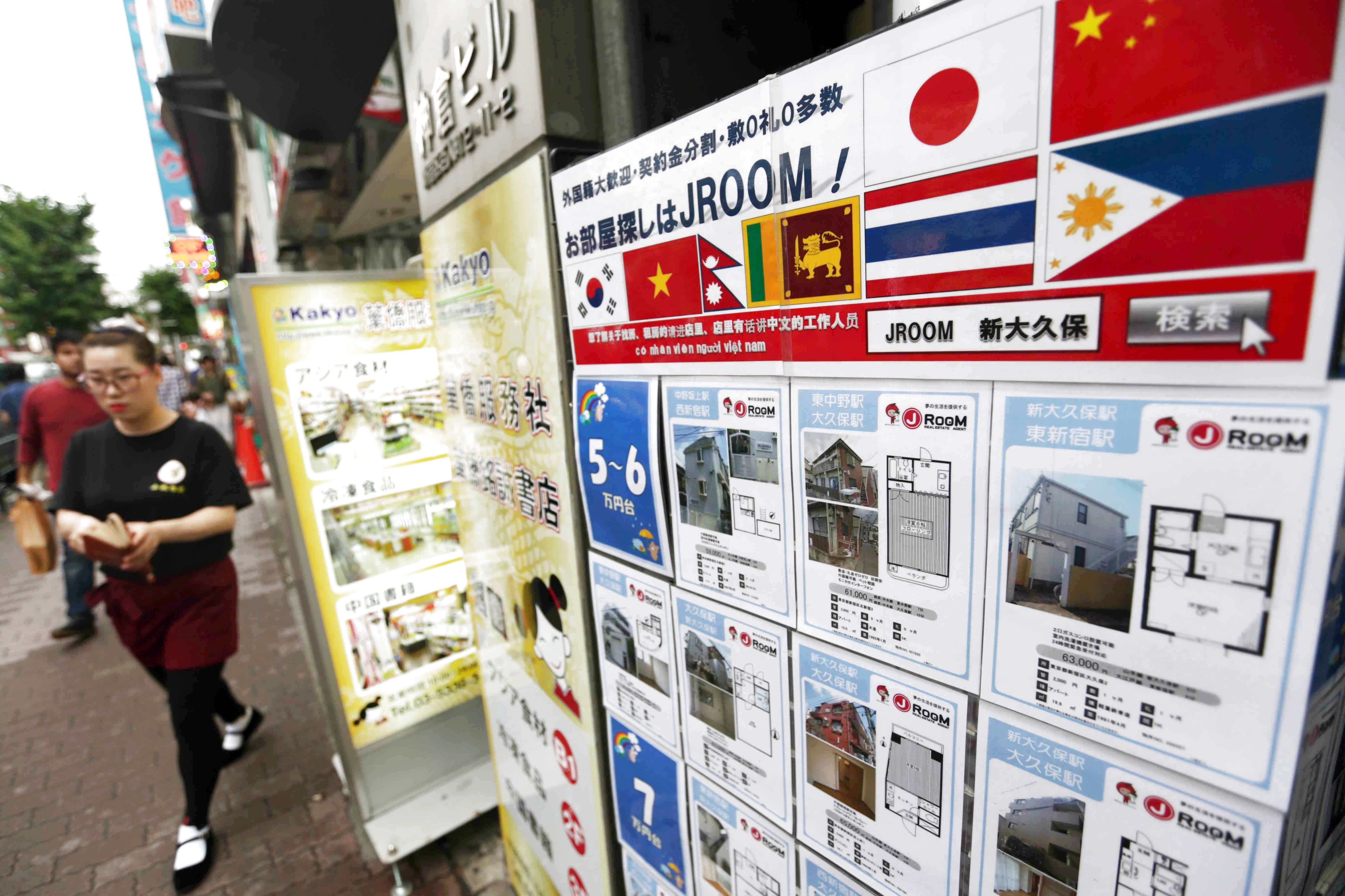 As Japan looks for river of foreign talent landlords erect a dam