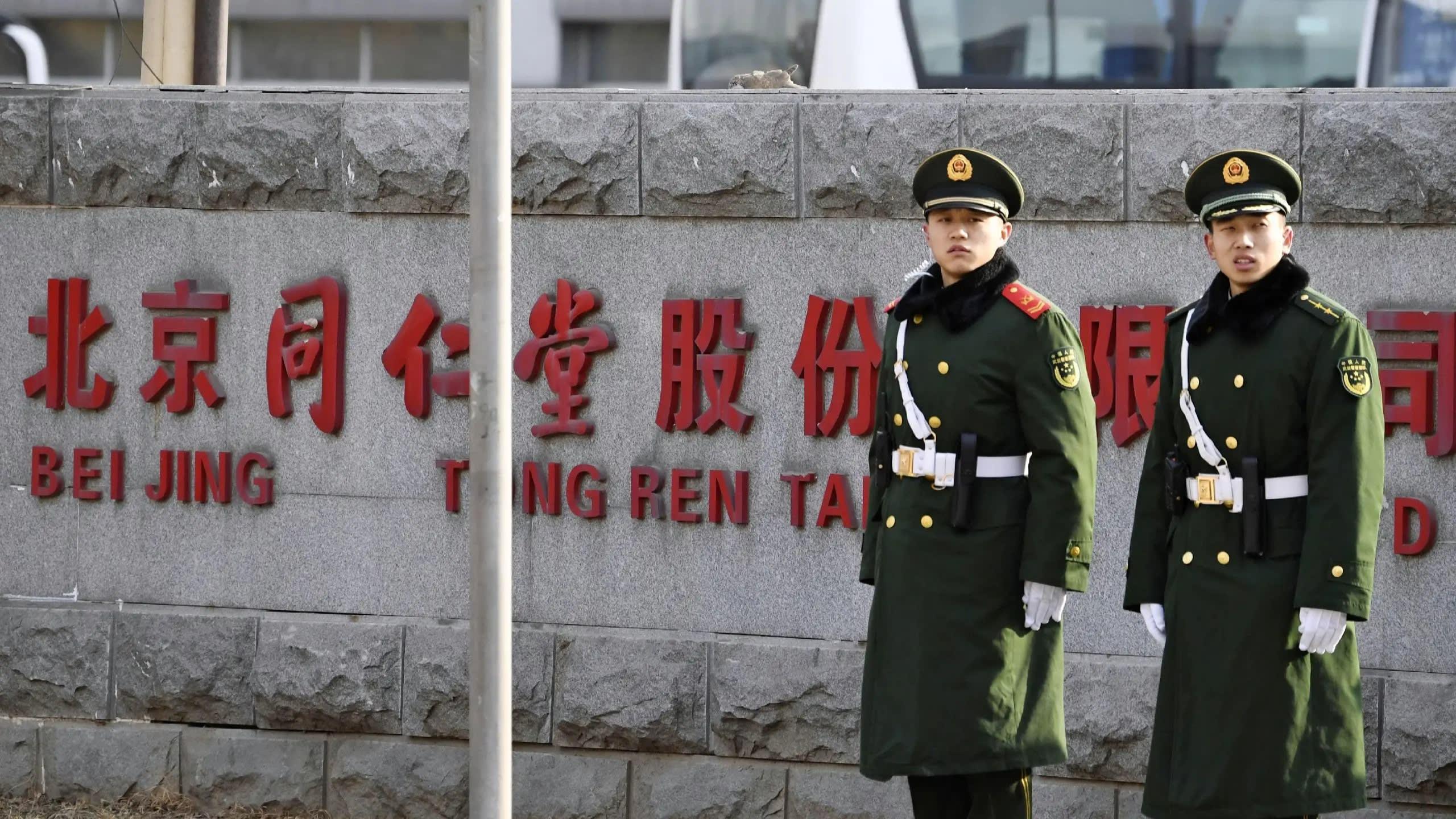 Kim tours Beijing medicine plant in search of economic remedies