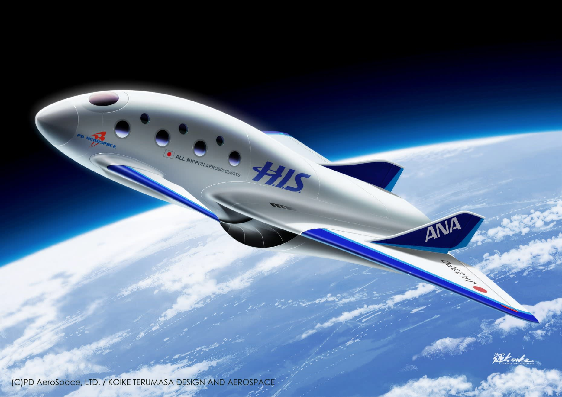 A rendering of a spacecraft under development by ANA and PD Aerospace. The airline and its partners aim to build a space travel hub with runways for horizontal takeoff.