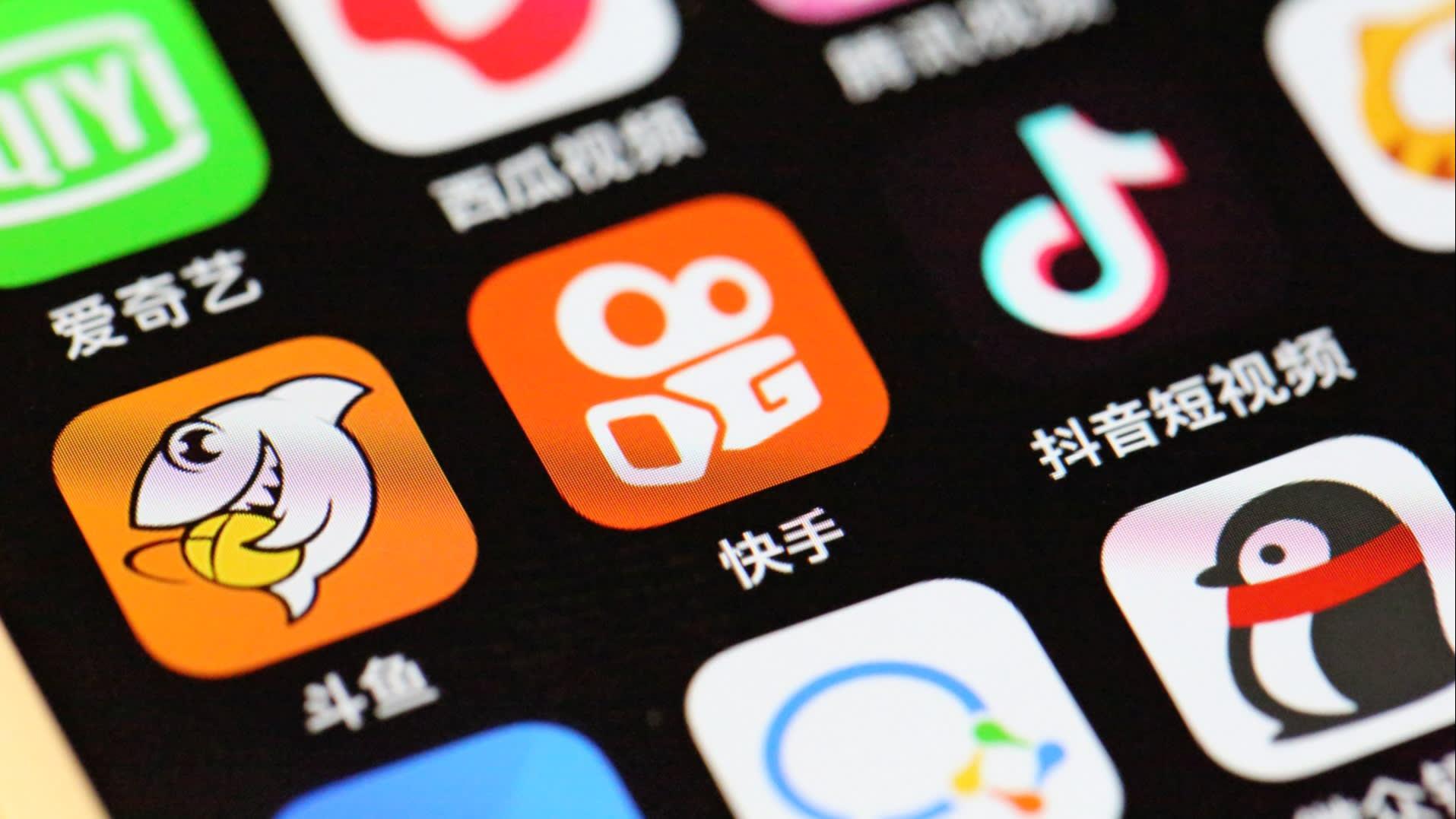 TikTok rival Kuaishou builds $1.4bn data center in China - Nikkei ...