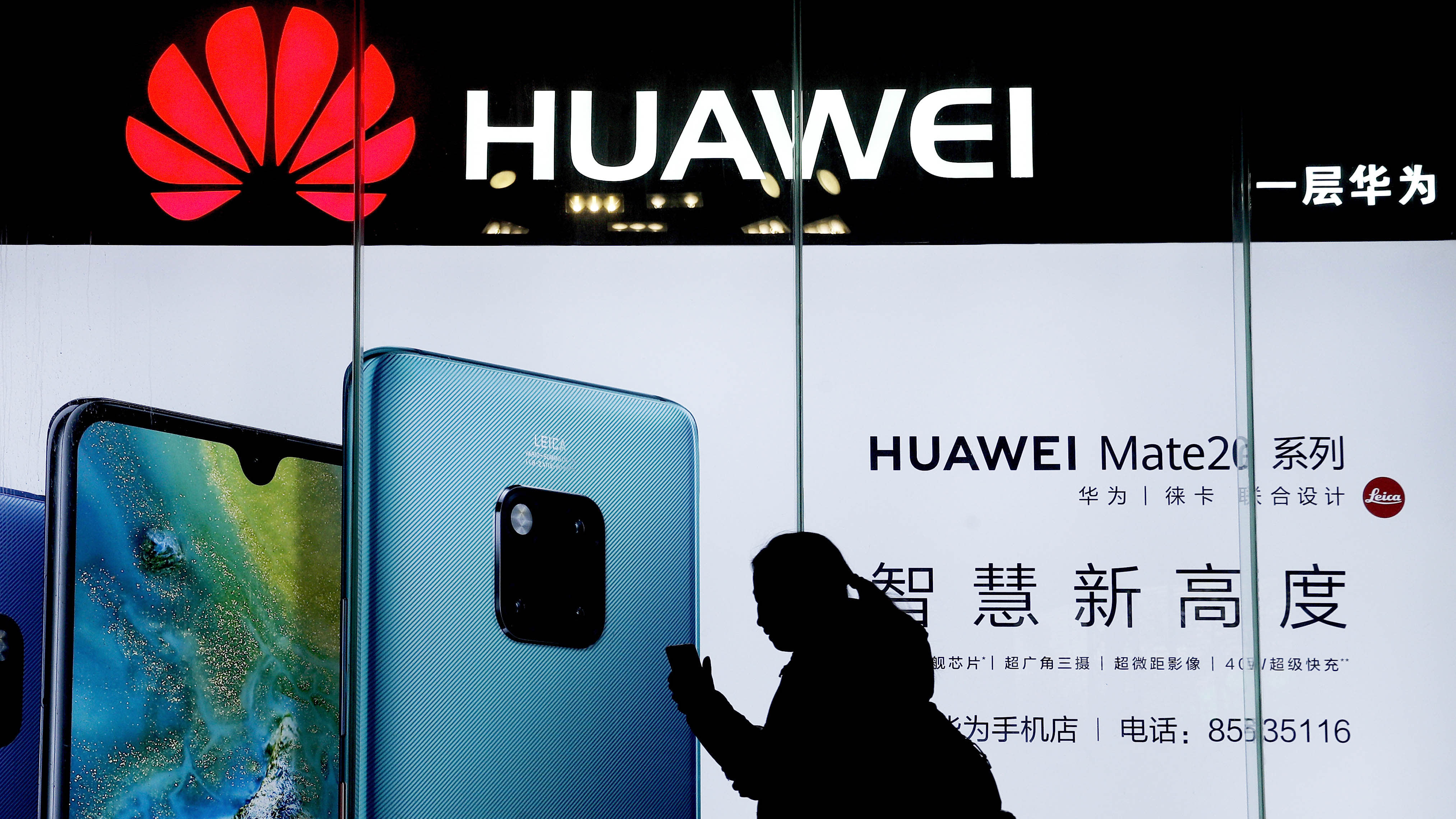 In the 31 years since its founding, Huawei has grownto become the world's largest telecommunications equipment provider. (Photo courtesy of Huawei)