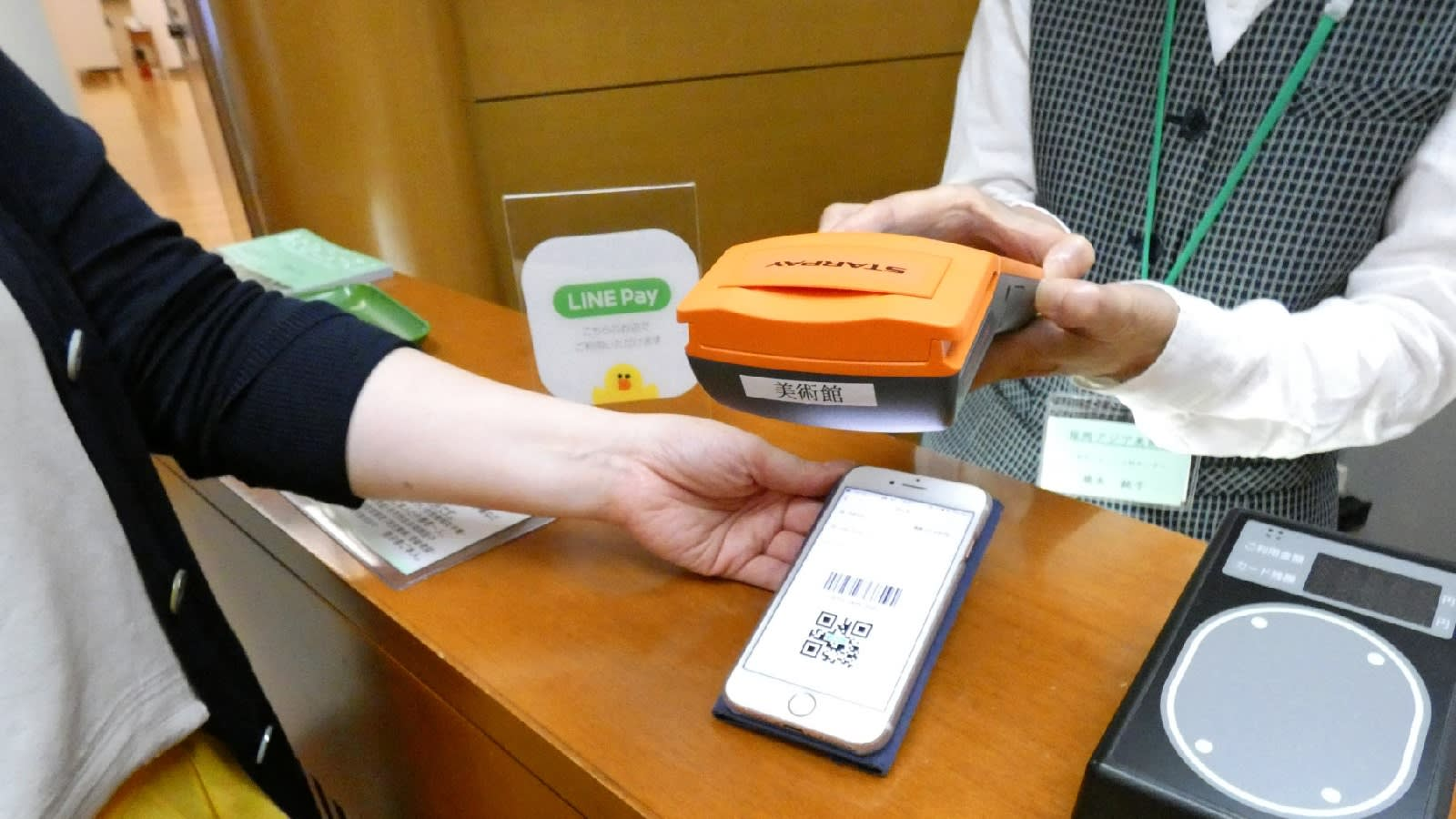 Amazon's and SoftBank's Japanese mobile payment services will use QR codes, as does the existing Line Pay.