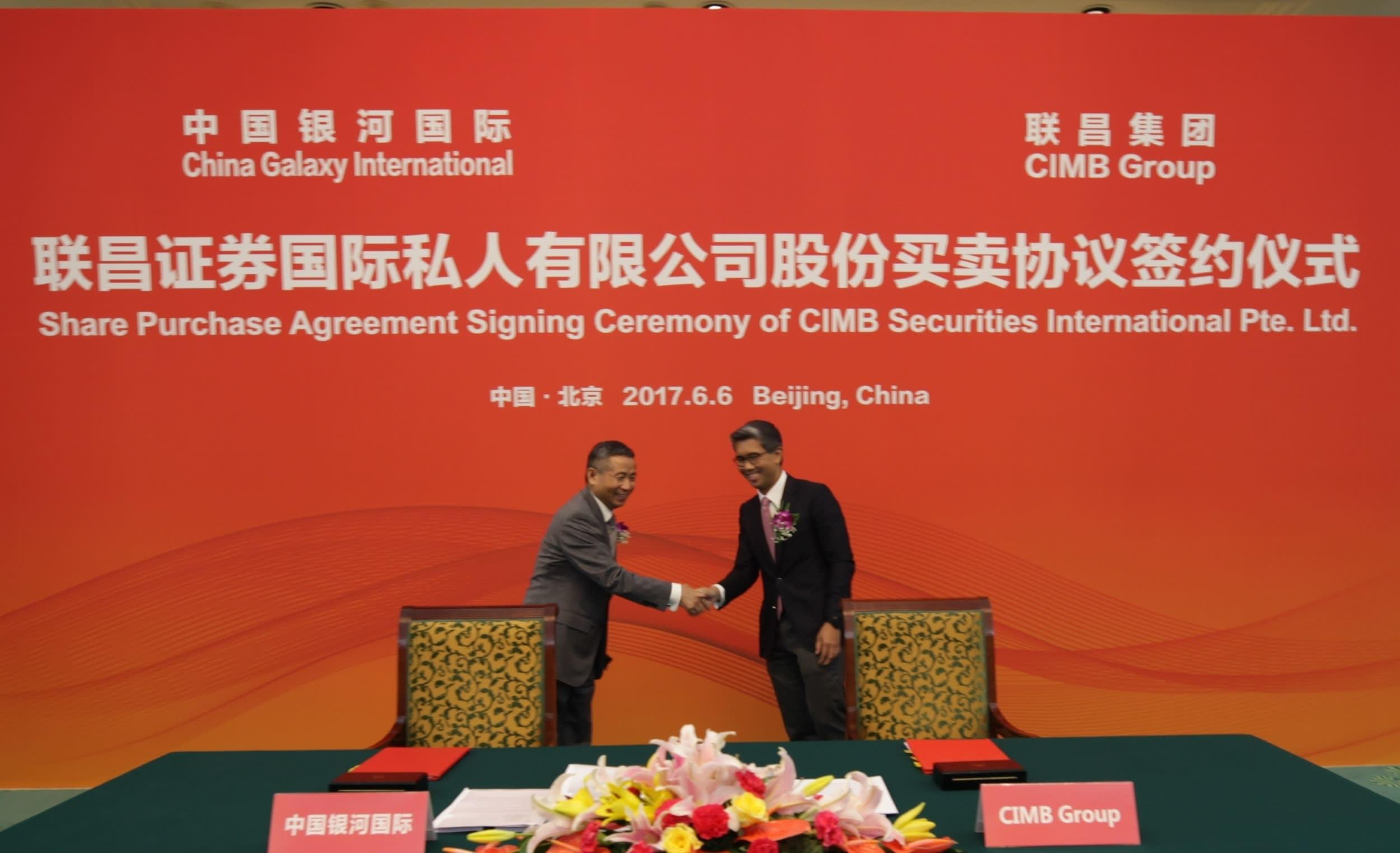 Malaysia's CIMB teams up with China Galaxy in stockbroking
