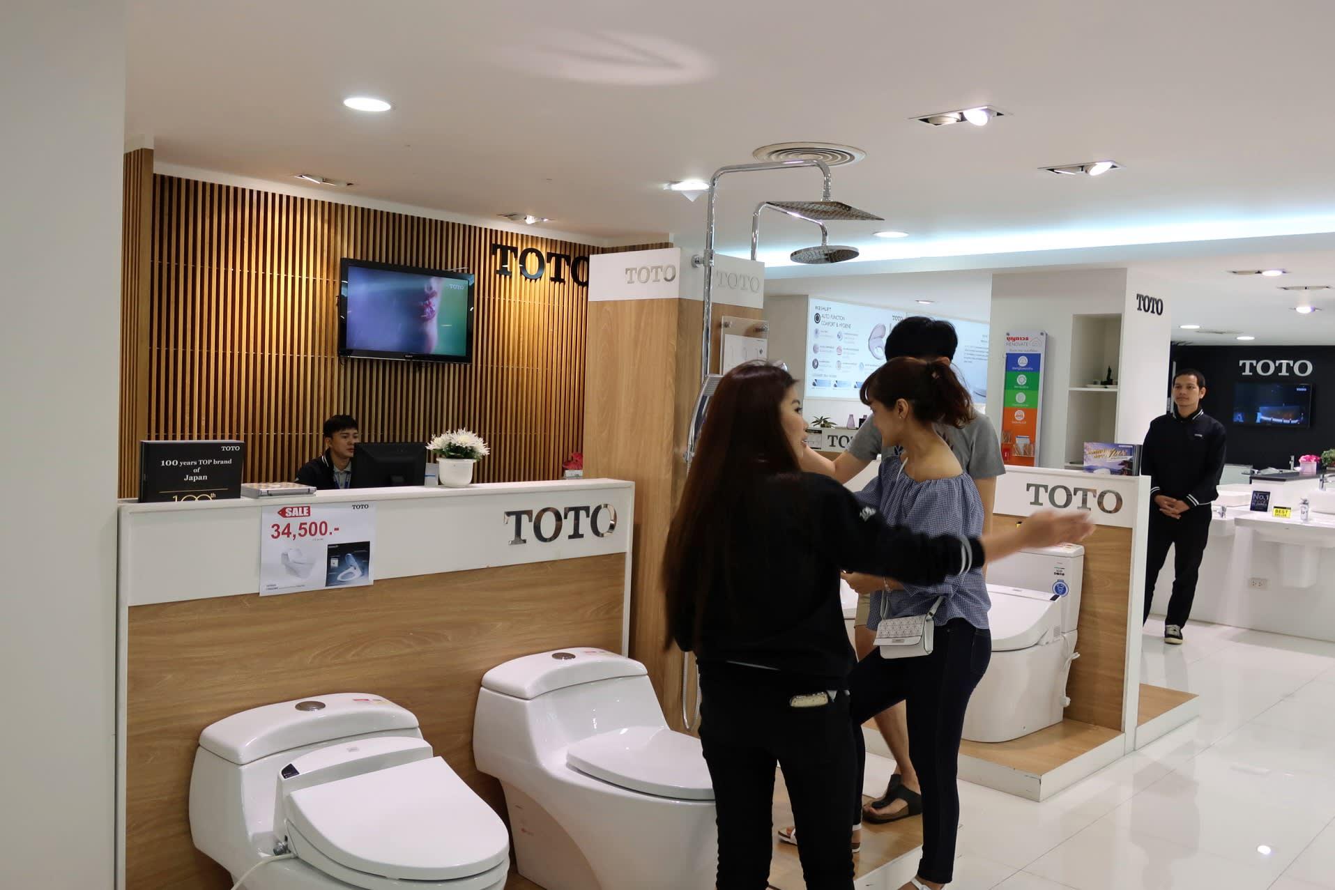 Thai retailer readies army of modern toilet installers - Nikkei ...