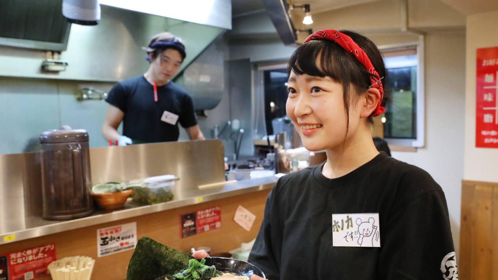 A part-time worker at a ramen shop in Tokyo.
