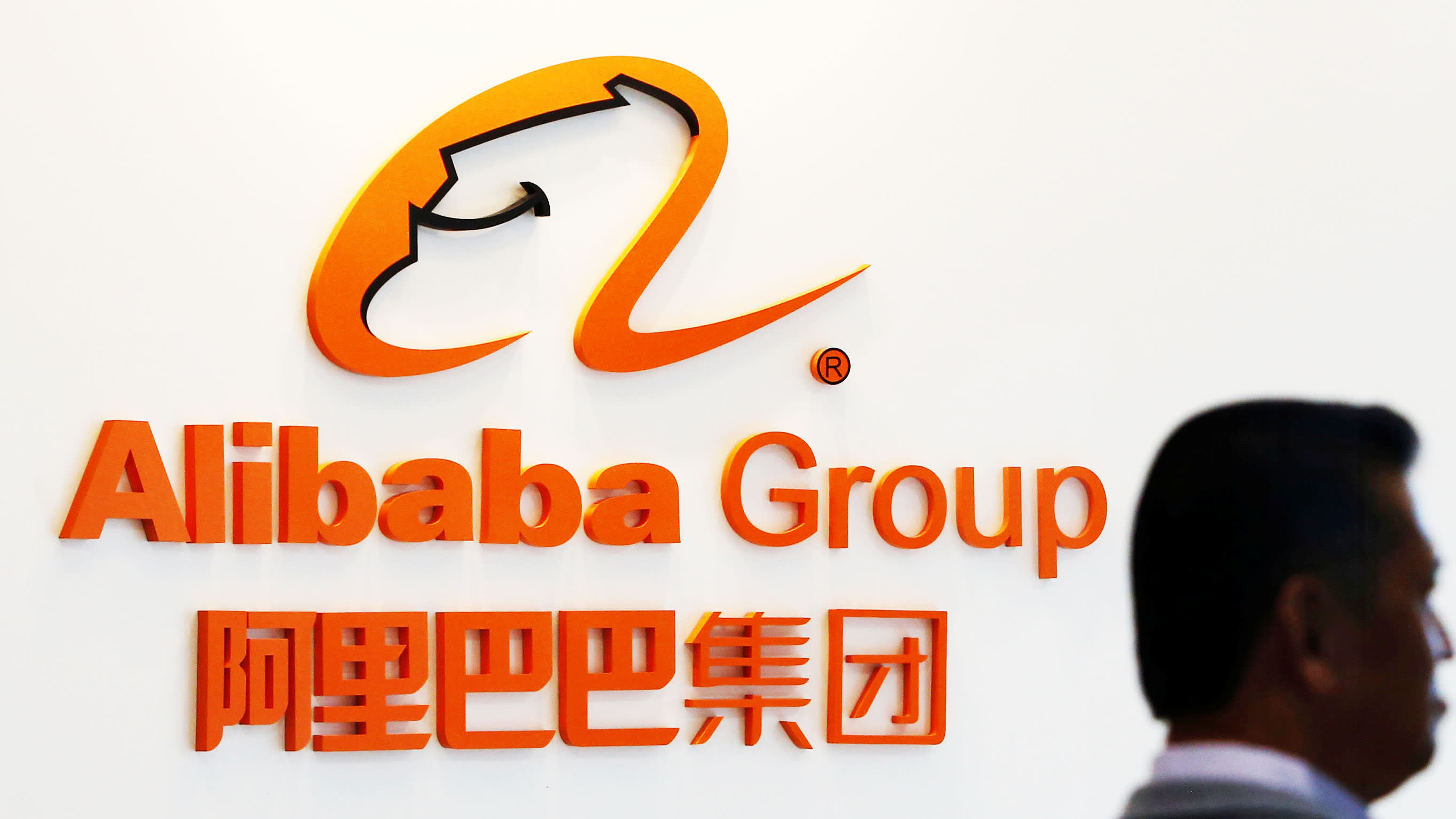 Resultado de imagen de alibaba
