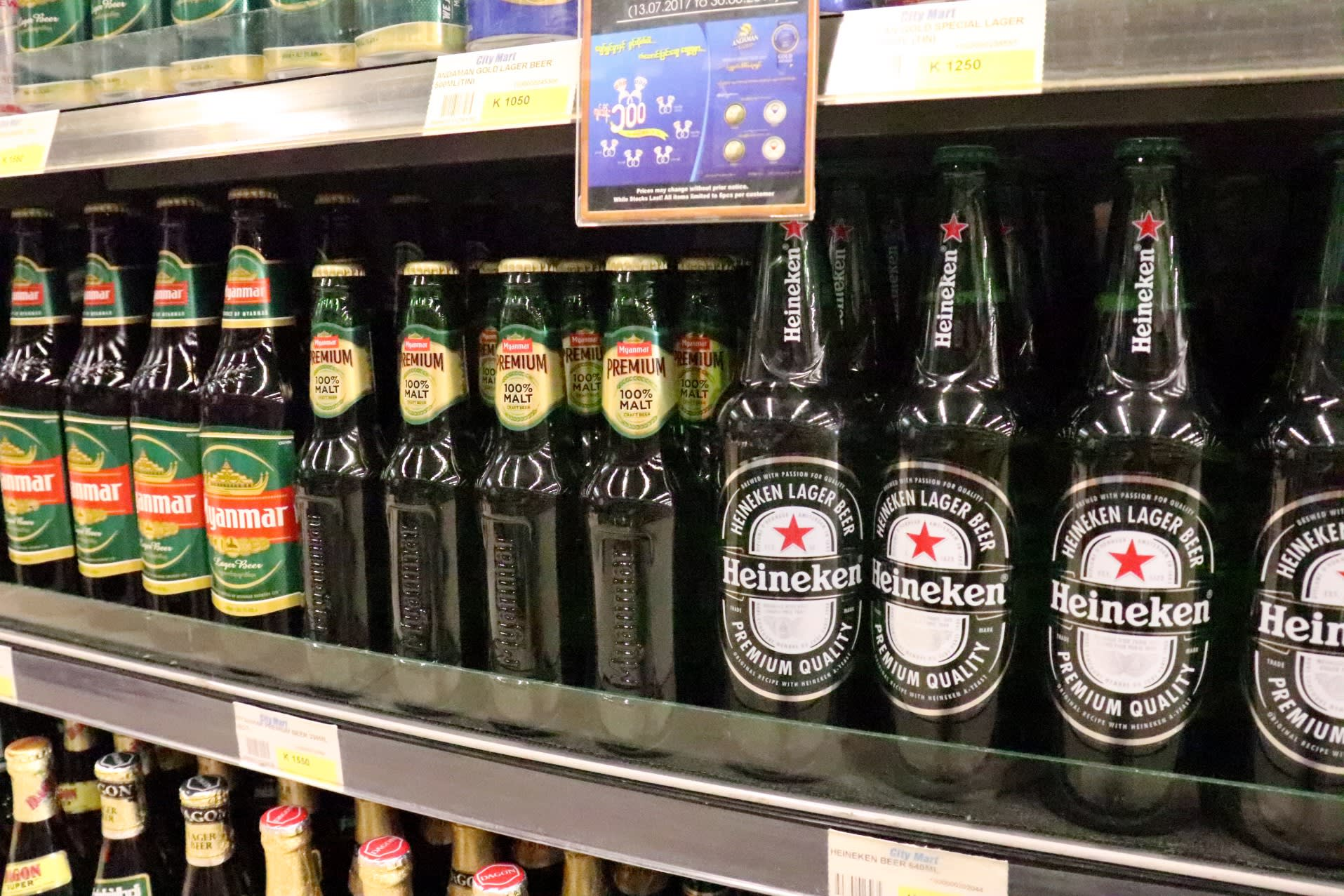 Fraser and Neave tries again to tap Myanmar's beer market