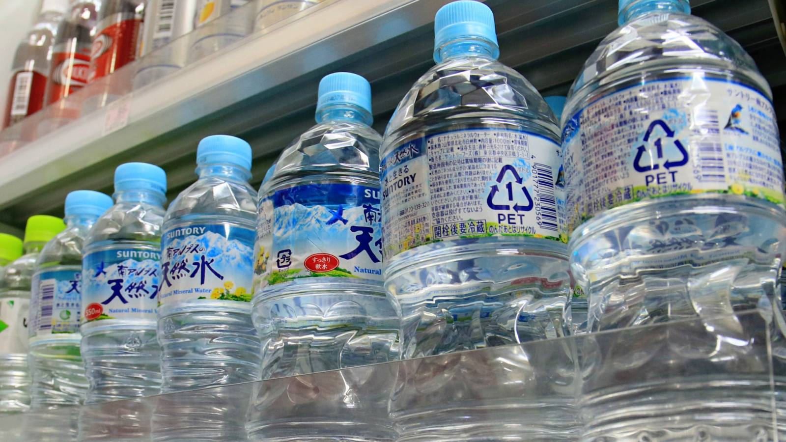South Korea's Hyosung aims to provide PET bottle plastics to Japanese beverage makers in the long term.