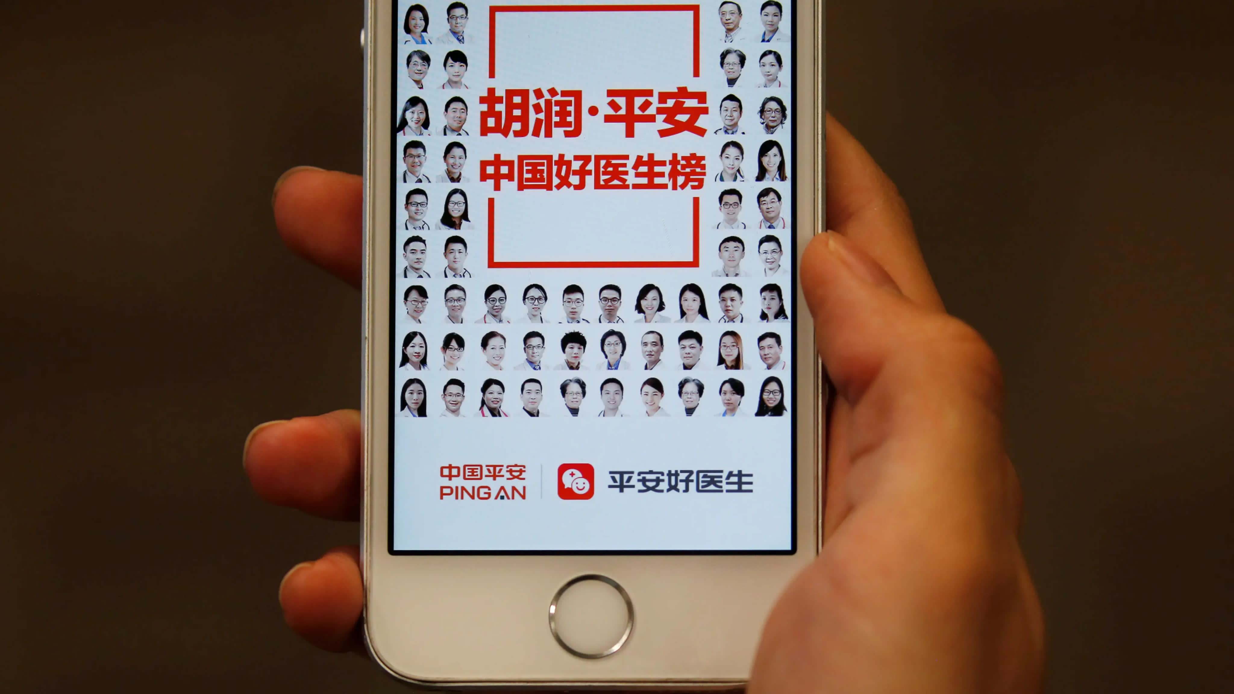 China's Ping An Insurance finds success with focus on tech - Nikkei
