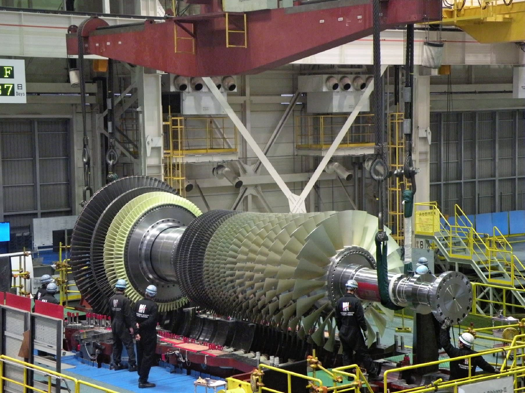 Mitsubishi Heavy To Shrink Power Business Before Orders
