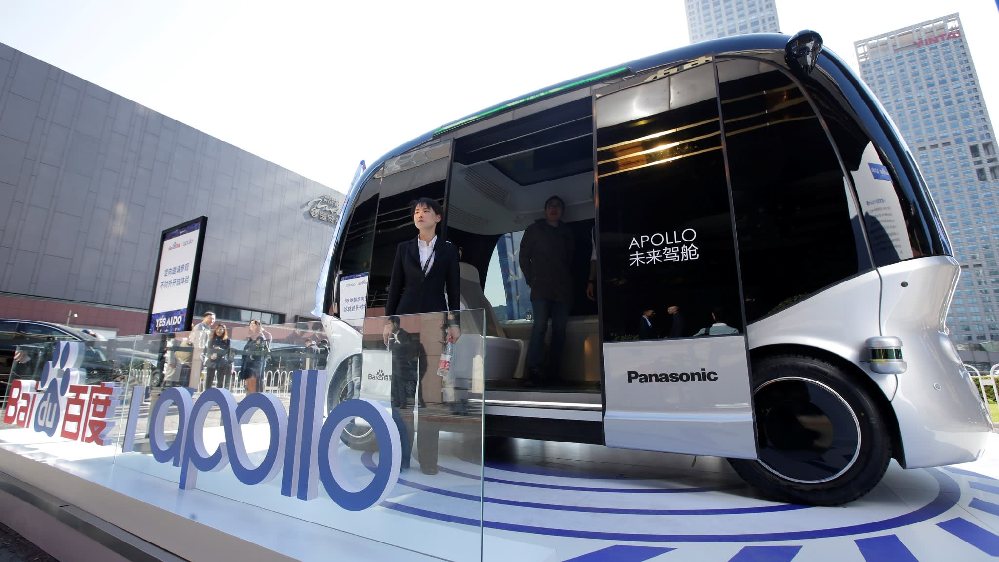 Baidu's driverless tech to power Walmart delivery: CES 2019