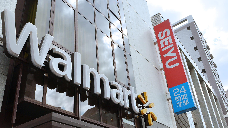 Walmart to sell Japanese supermarket unit Seiyu
