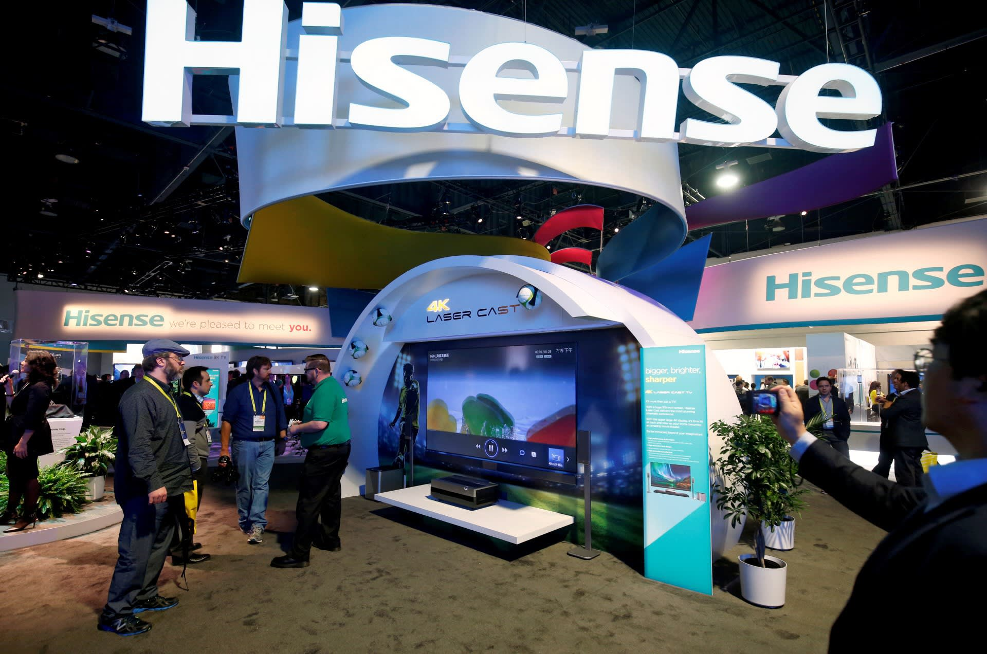 Hisense Group's new R&D unit will work on image processors and artificial intelligence chips with the aim of adding advanced features to TVs, including connectivity to other appliances.